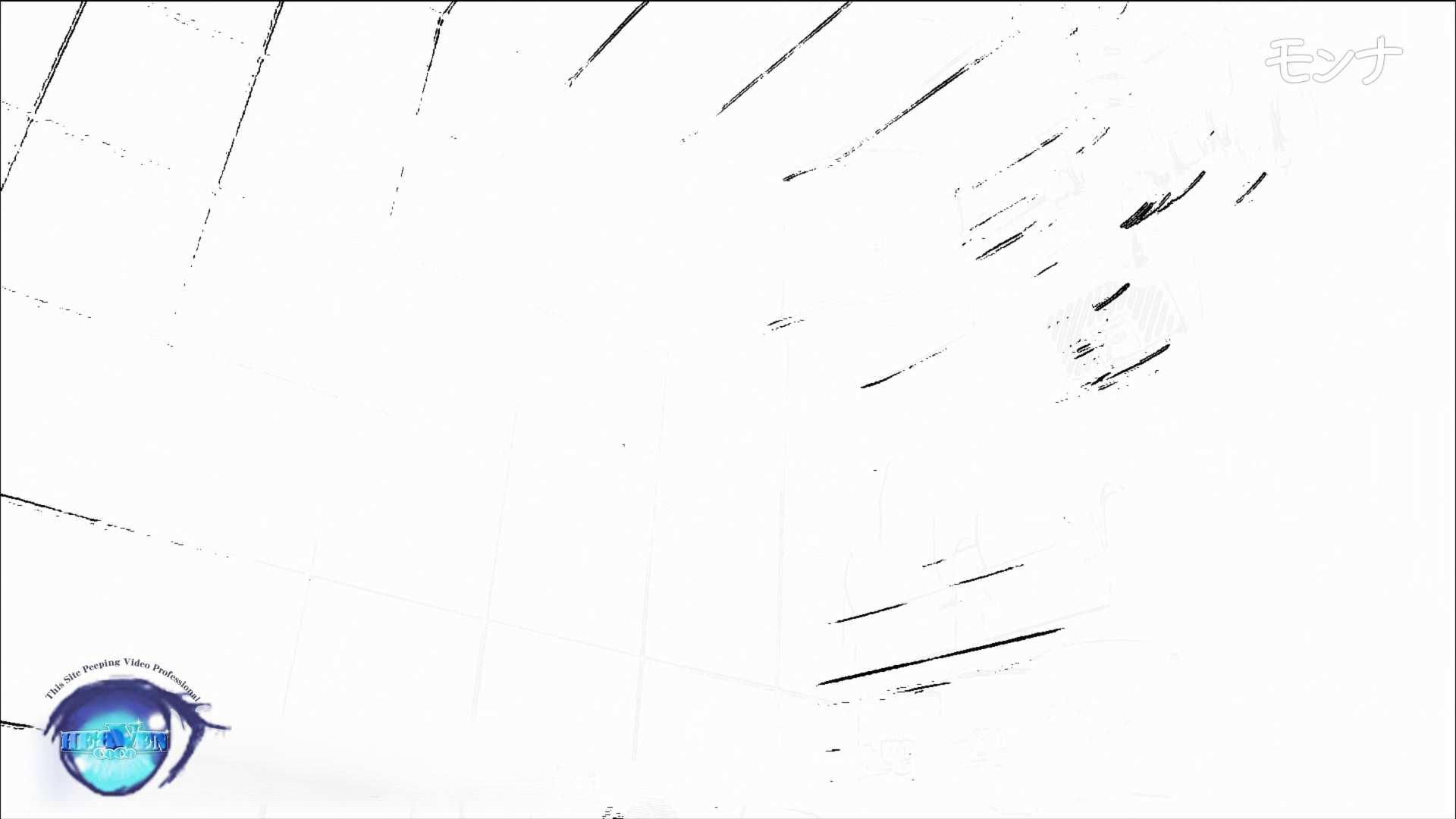 美しい日本の未来 No.88 後編 盗撮シリーズ | おまんこ見放題  102PIX 85
