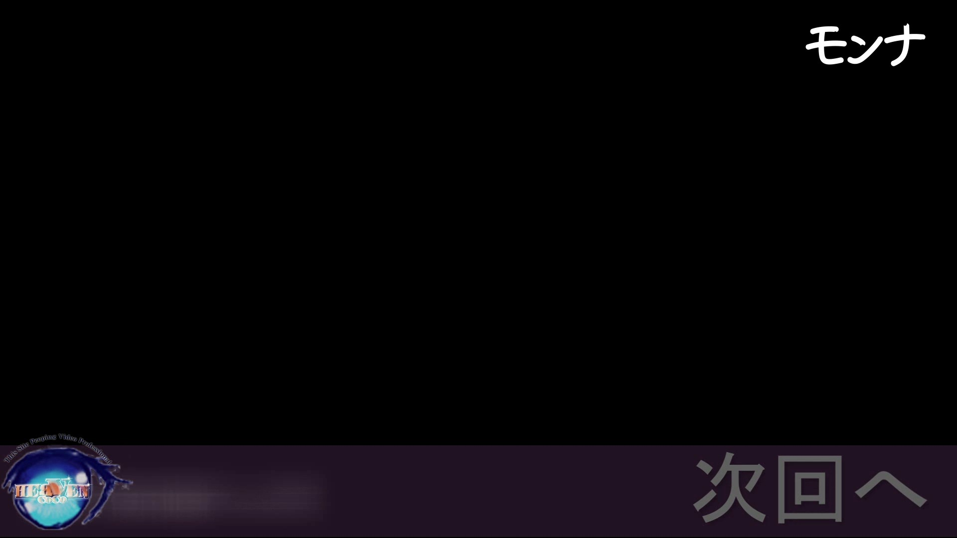 美しい日本の未来 No.89 秋到来!この笑顔に癒されてください。 おまんこ見放題  110PIX 108