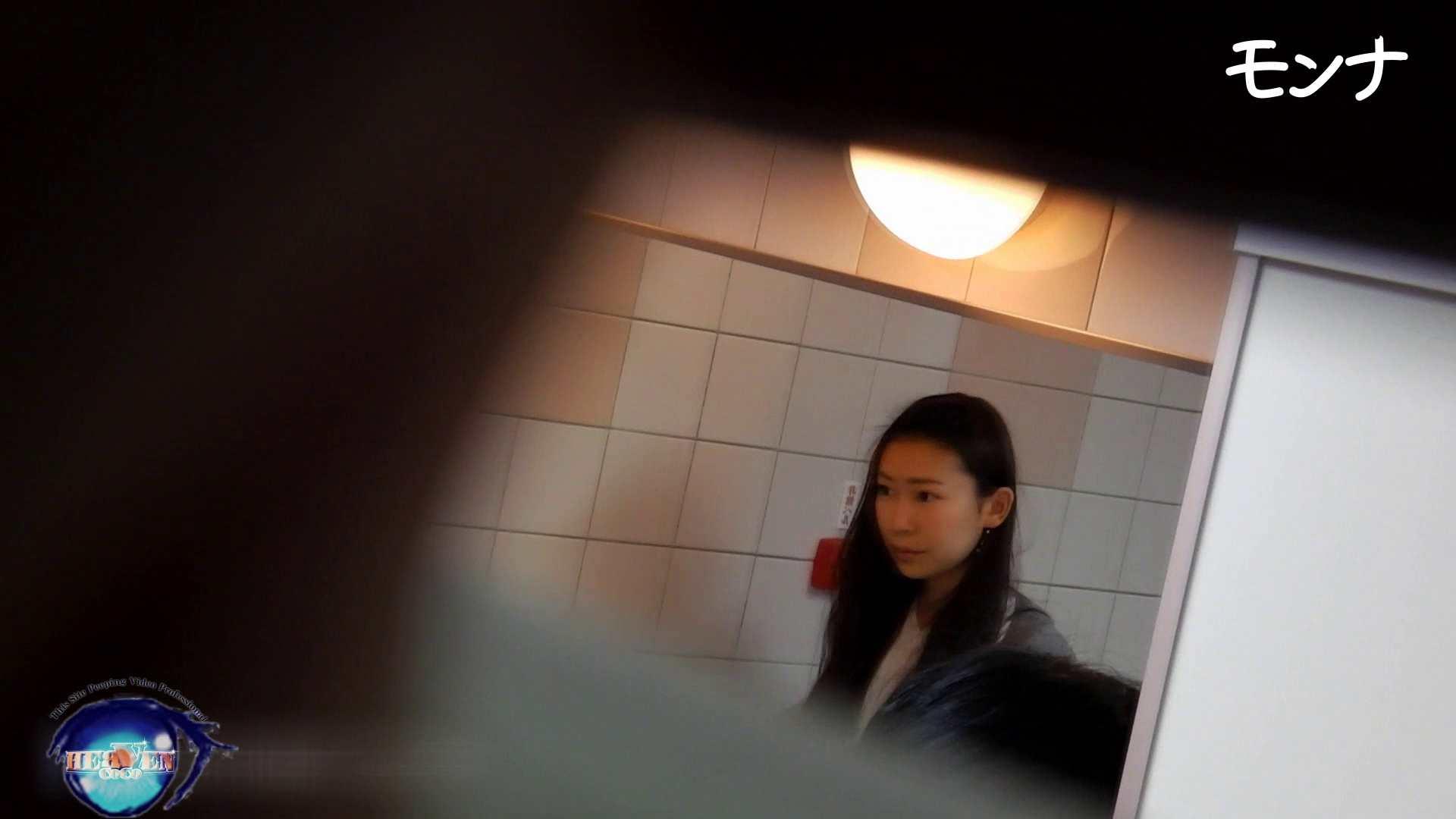 美しい日本の未来 No.90若さの特権、肛門三センチほど伸びれる!前編 おまんこ見放題 おめこ無修正画像 97PIX 43