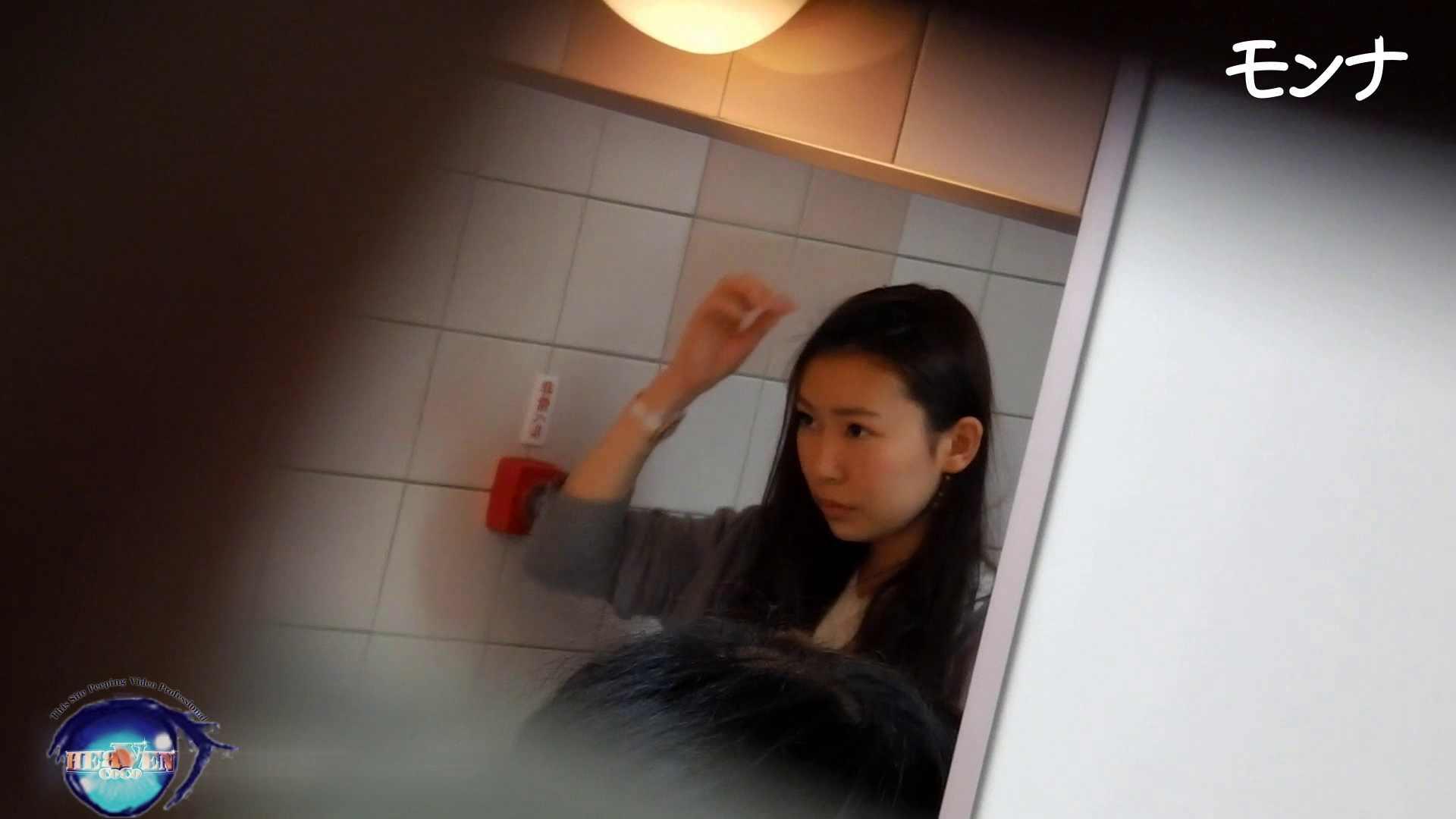 美しい日本の未来 No.90若さの特権、肛門三センチほど伸びれる!前編 アナル  97PIX 44