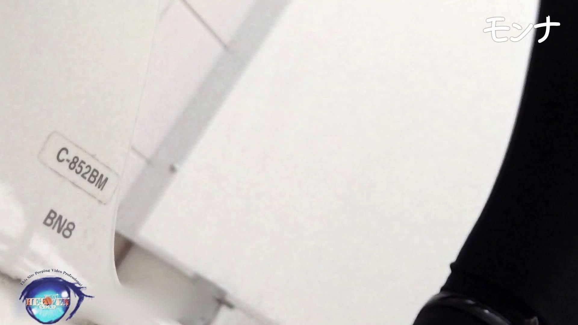 美しい日本の未来 No.91前編 おまんこ見放題 | 盗撮シリーズ  90PIX 19