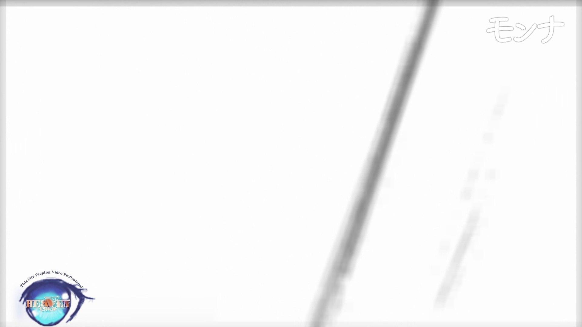 美しい日本の未来 No.91前編 おまんこ見放題  90PIX 32