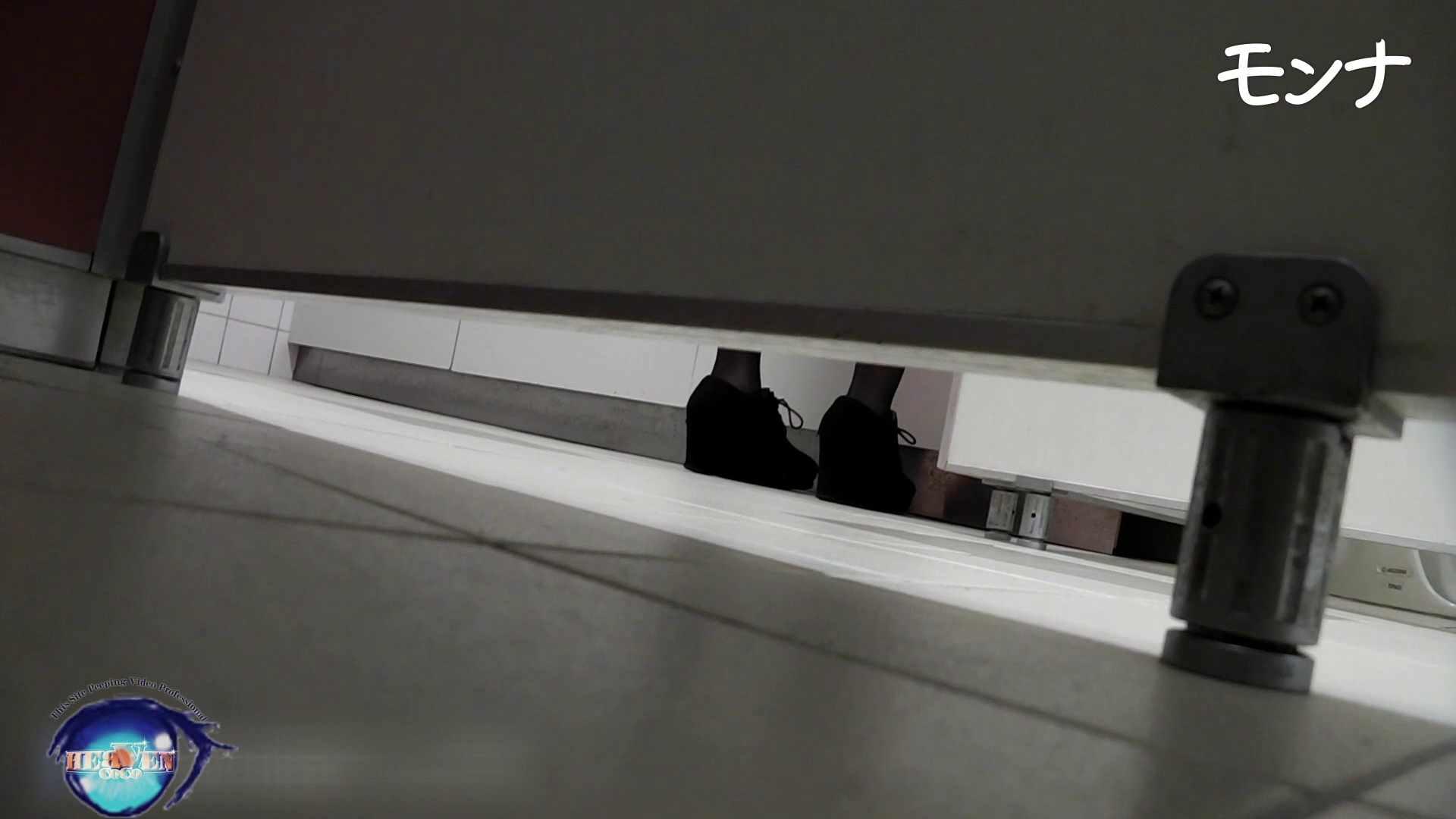 美しい日本の未来 No.91前編 おまんこ見放題 | 盗撮シリーズ  90PIX 43