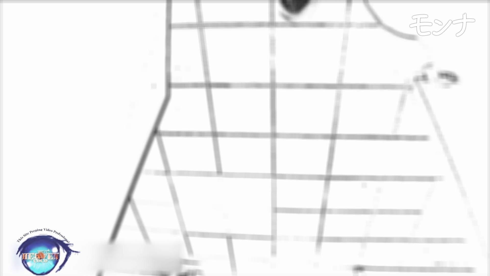 美しい日本の未来 No.91前編 おまんこ見放題 | 盗撮シリーズ  90PIX 49