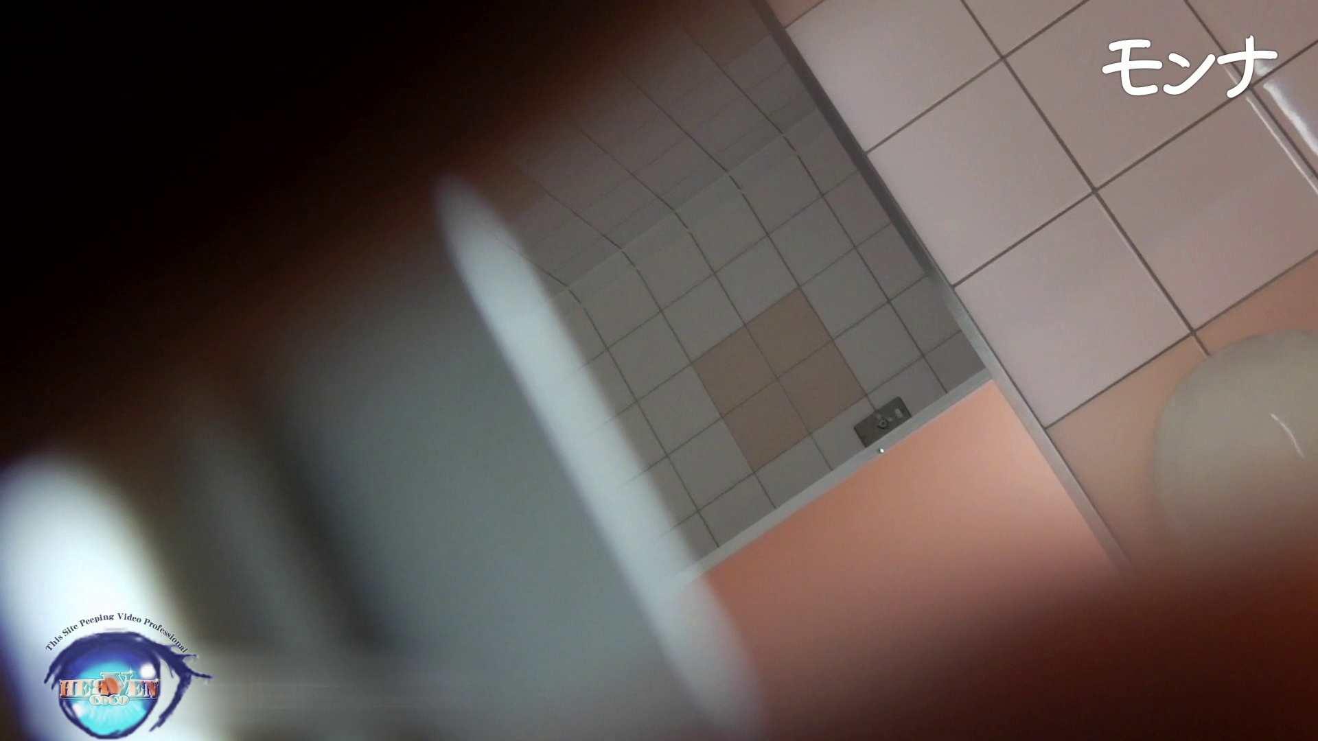 美しい日本の未来 No.91前編 おまんこ見放題 | 盗撮シリーズ  90PIX 71