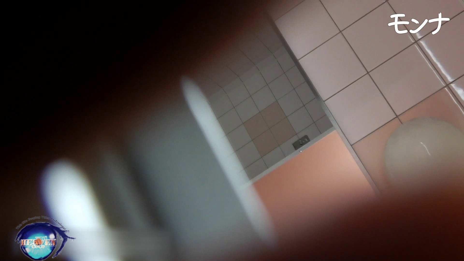 美しい日本の未来 No.91前編 おまんこ見放題 | 盗撮シリーズ  90PIX 73