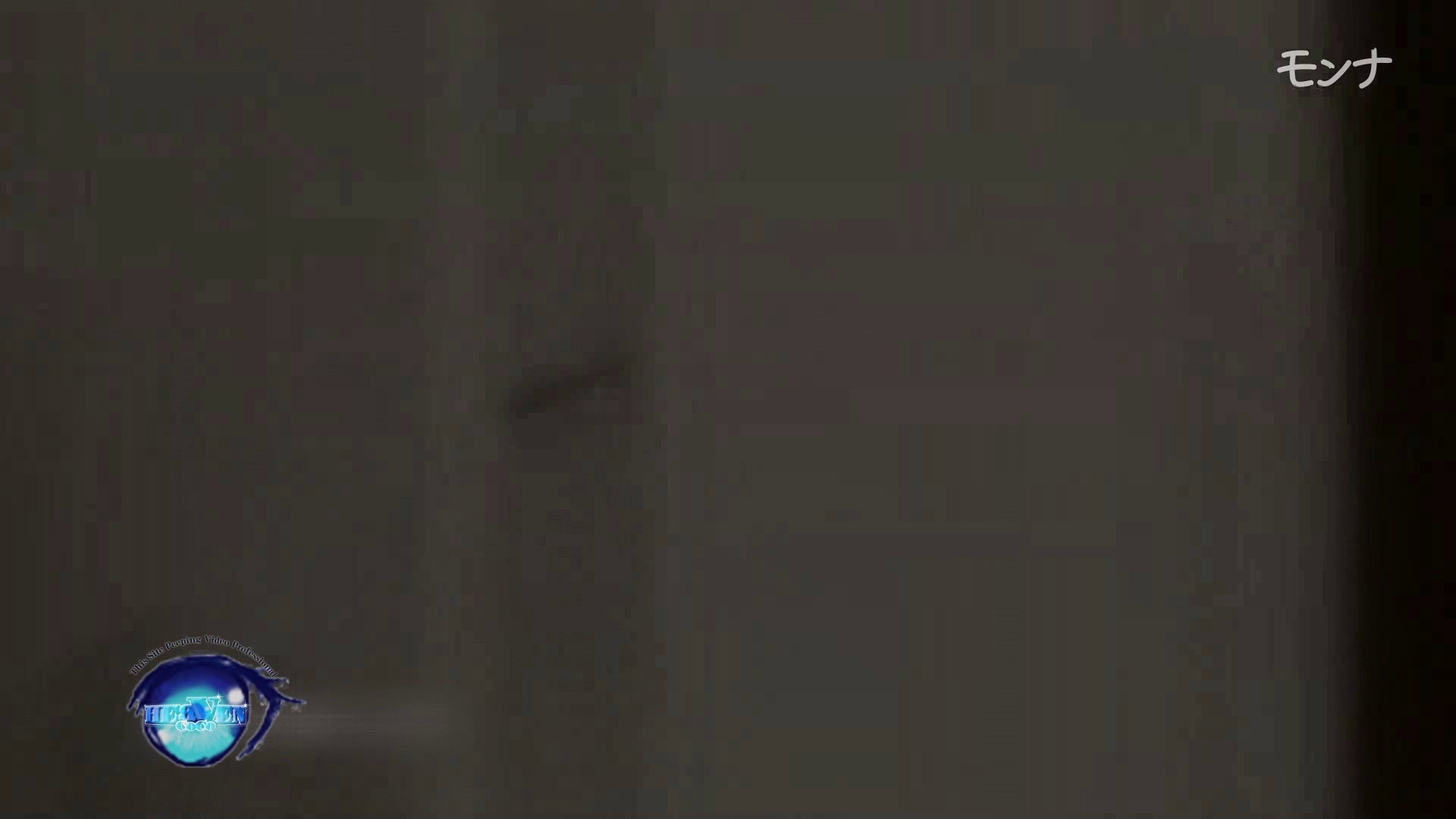 美しい日本の未来 No.96 中編 おまんこ見放題 | 盗撮シリーズ  99PIX 5