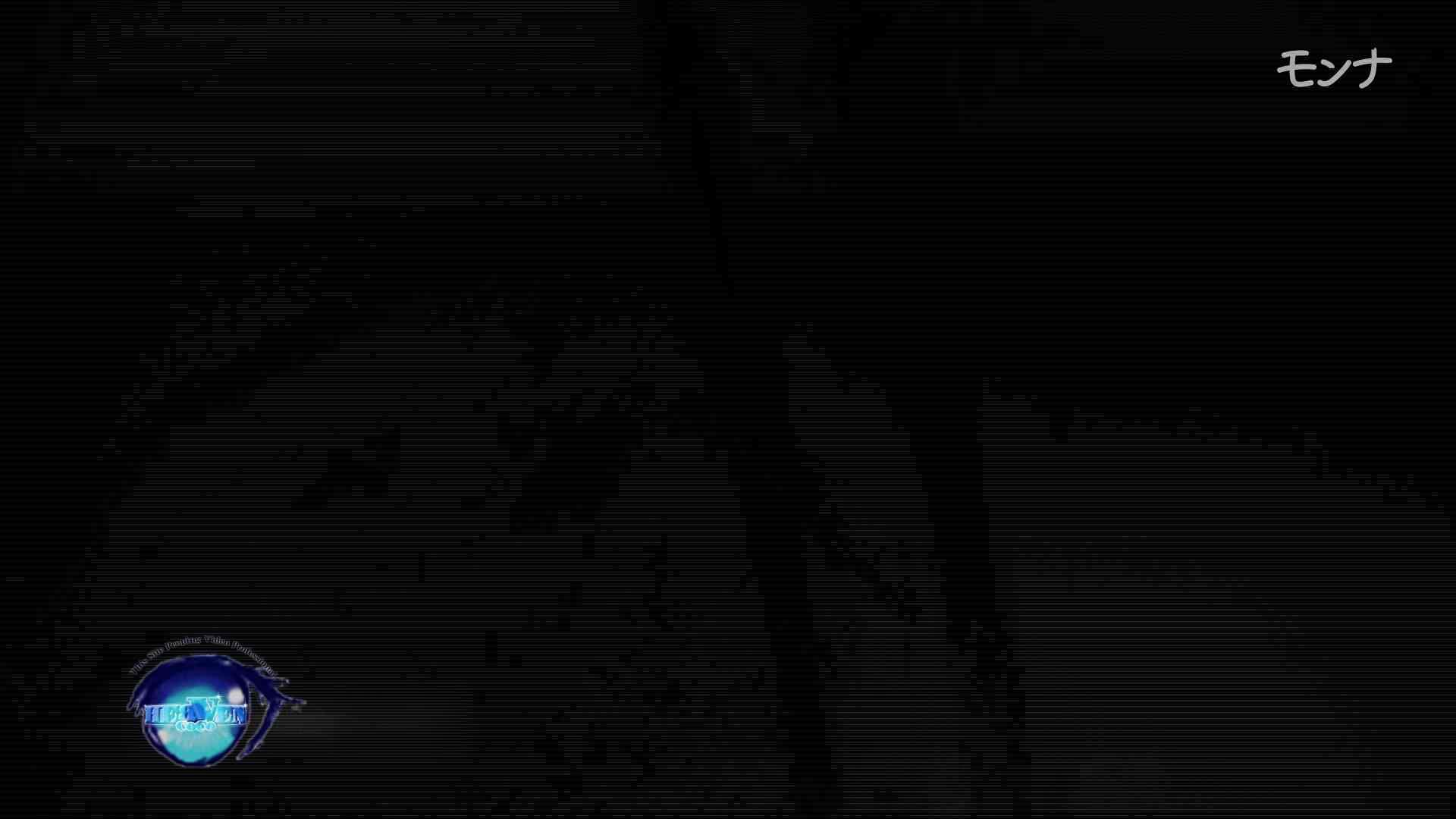 美しい日本の未来 No.96 中編 おまんこ見放題  99PIX 28
