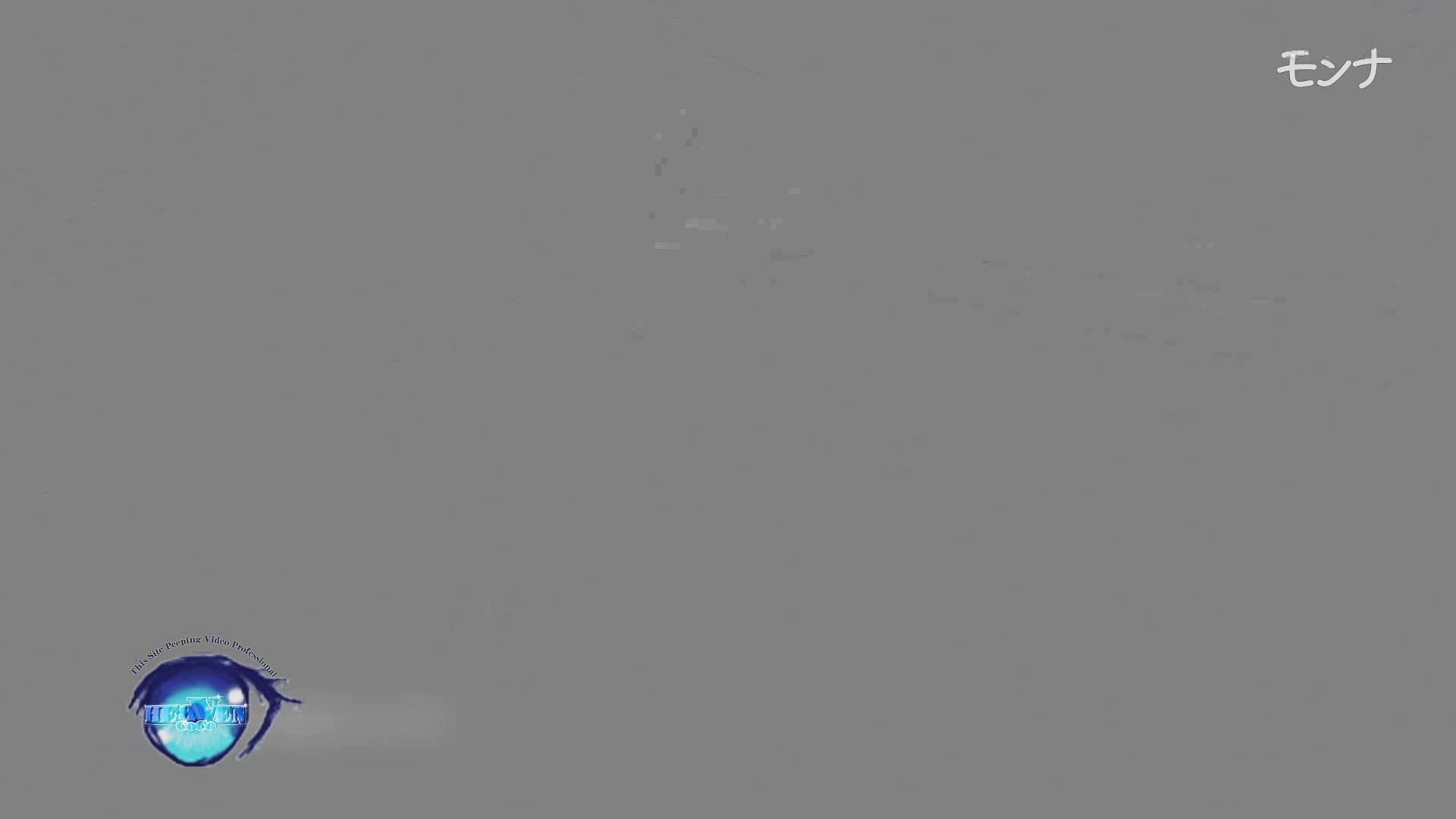 美しい日本の未来 No.96 中編 おまんこ見放題 | 盗撮シリーズ  99PIX 49