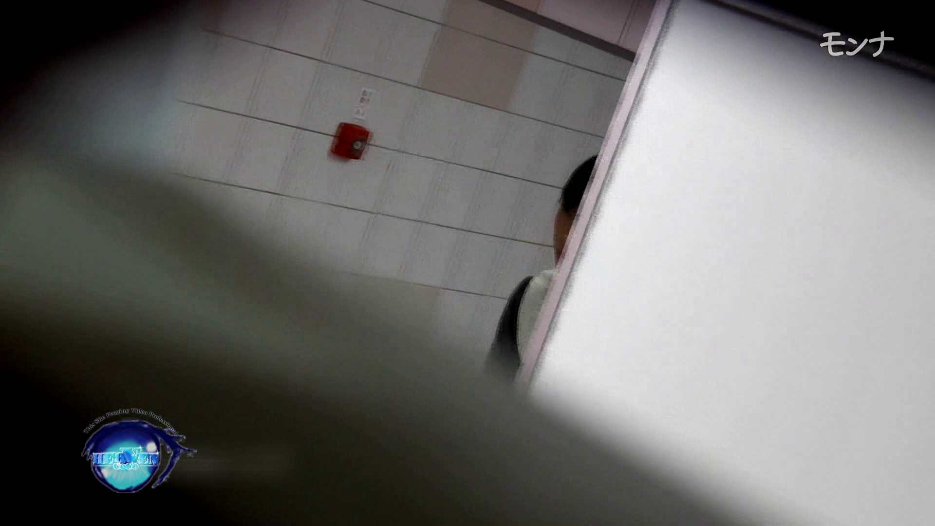 美しい日本の未来 No.96 中編 おまんこ見放題 | 盗撮シリーズ  99PIX 89