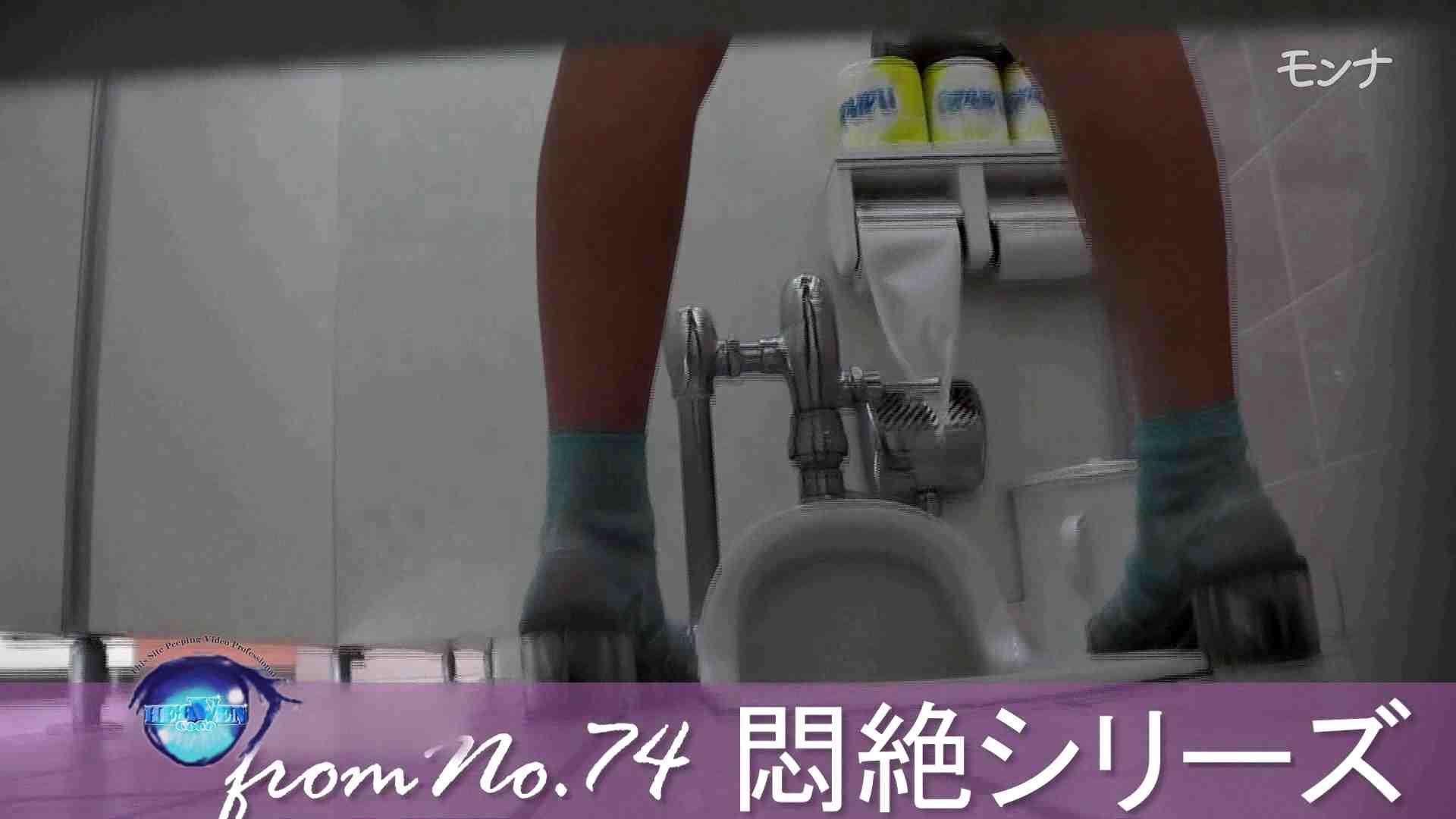 美しい日本の未来 No.96 後編 おまんこ見放題 | 盗撮シリーズ  93PIX 69