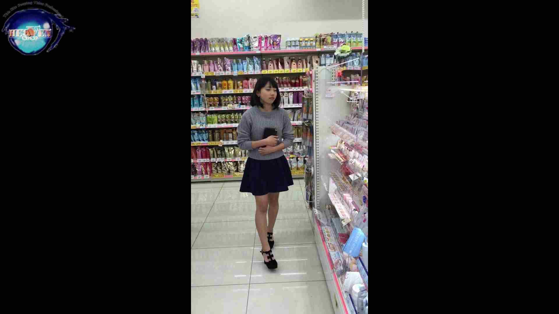 雅さんの独断と偏見で集めた動画 teenパンチラ編vol.5 チラ  79PIX 24