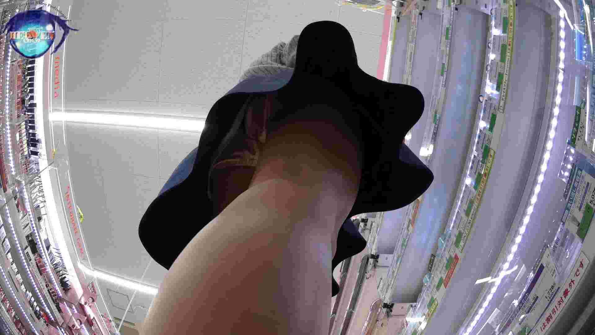 雅さんの独断と偏見で集めた動画 teenパンチラ編vol.5 ギャルのエロ動画 おまんこ無修正動画無料 79PIX 38