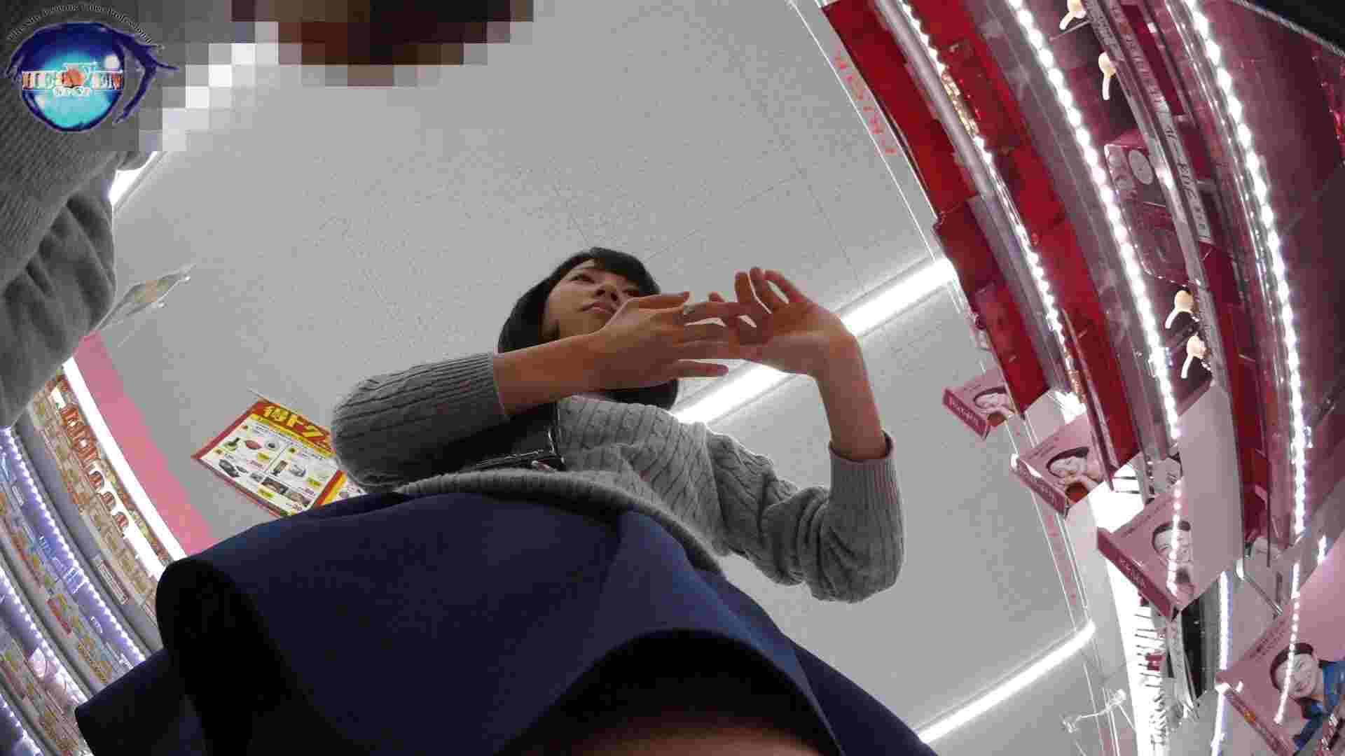 雅さんの独断と偏見で集めた動画 teenパンチラ編vol.5 期間限定 すけべAV動画紹介 79PIX 71