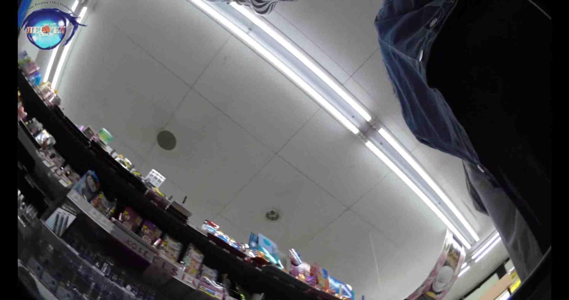 雅さんの独断と偏見で集めた動画 teenパンチラ編vol.7 パンチラ AV無料動画キャプチャ 79PIX 23