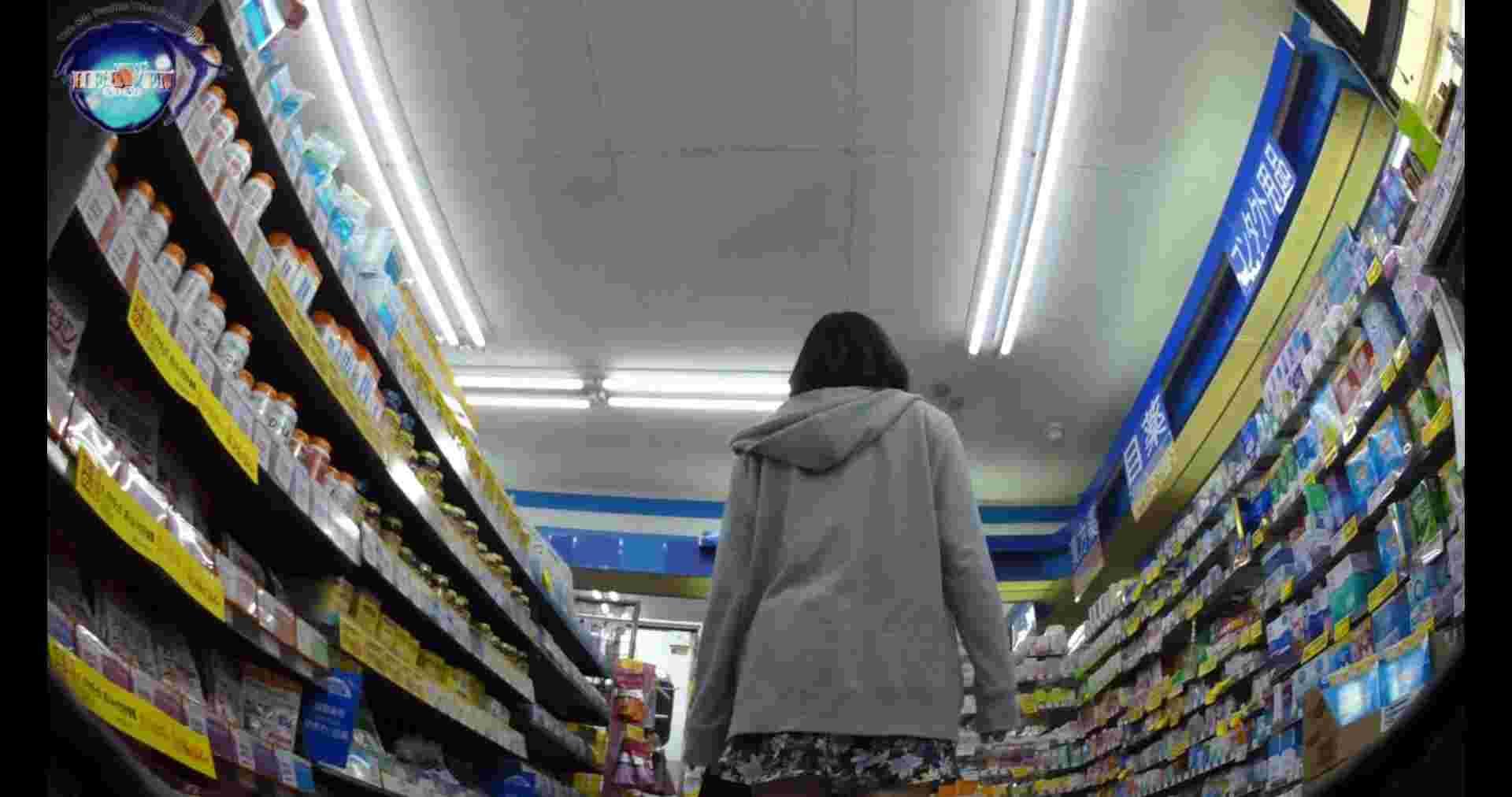 雅さんの独断と偏見で集めた動画 teenパンチラ編vol.7 チラ  79PIX 24