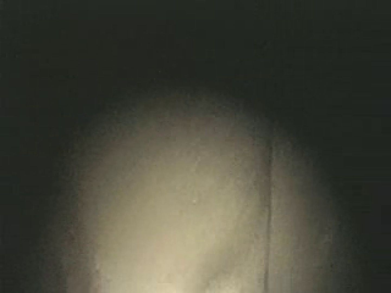 WOC 女子寮vol.2 盗撮シリーズ | フリーハンド  99PIX 64