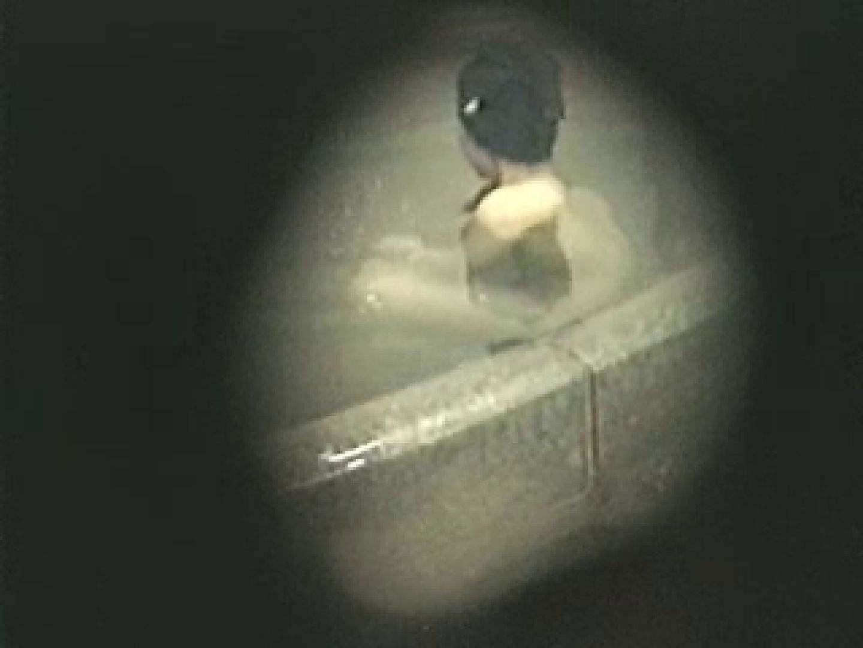 WOC 女子寮vol.2 セクシーガール 性交動画流出 99PIX 88