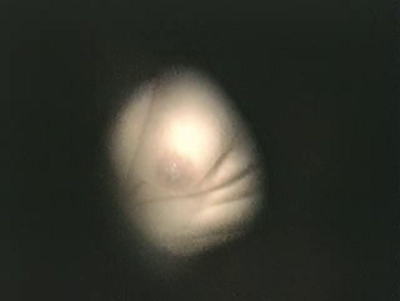 WOC 女子寮vol.3 ギャルのエロ動画 エロ画像 101PIX 99