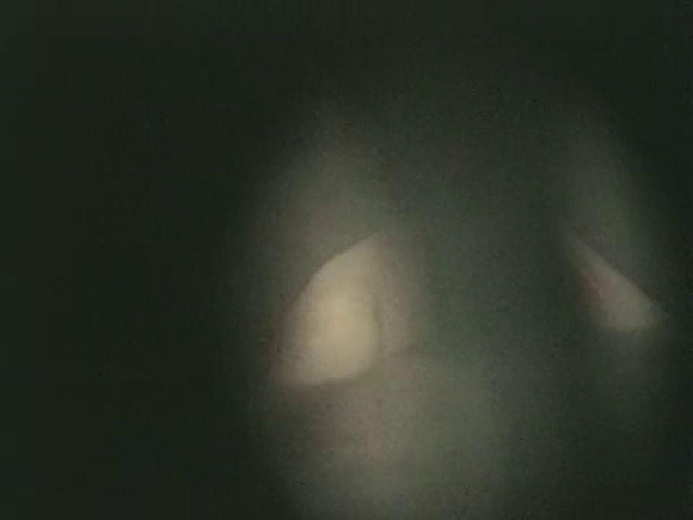 WOC 女子寮vol.4 脱衣所で着替え 戯れ無修正画像 98PIX 96