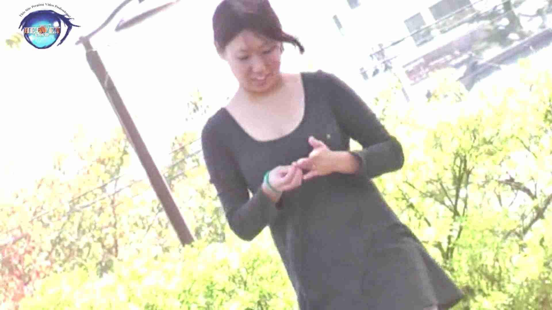若奥さんおもいっきり生おっぱい vol.09 おっぱい  102PIX 12