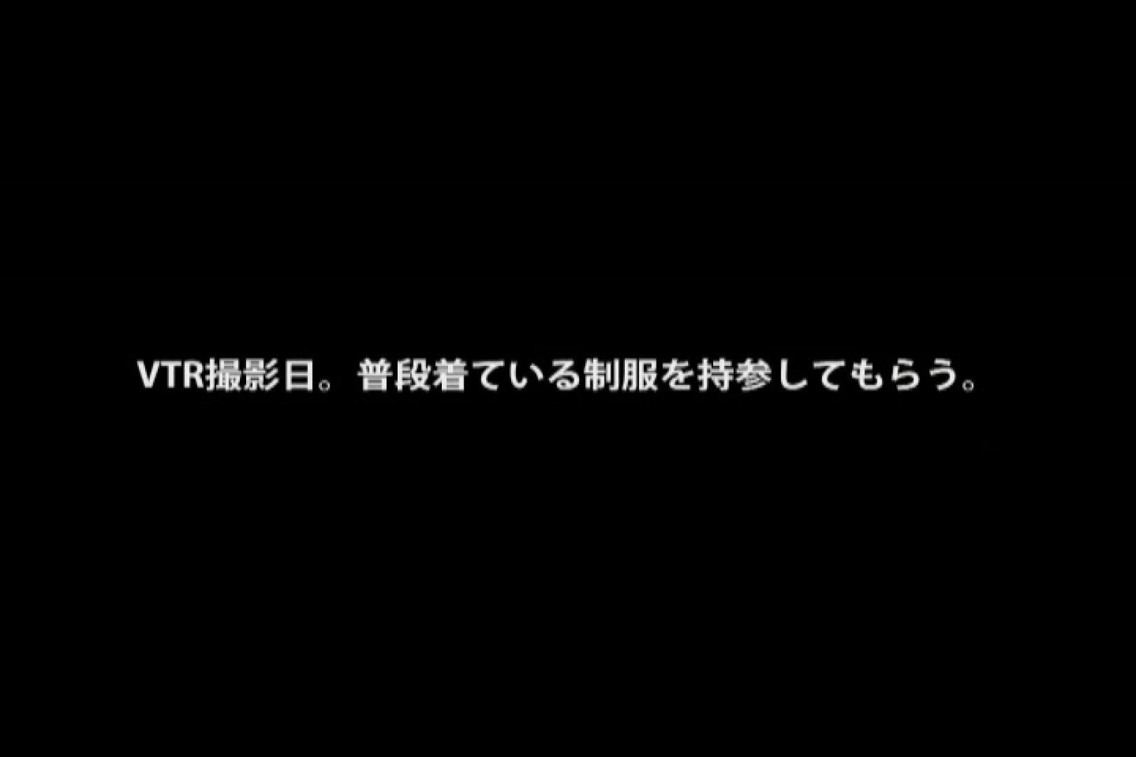 ワークウーマンシェアリング vol.099 盗撮シリーズ  110PIX 80