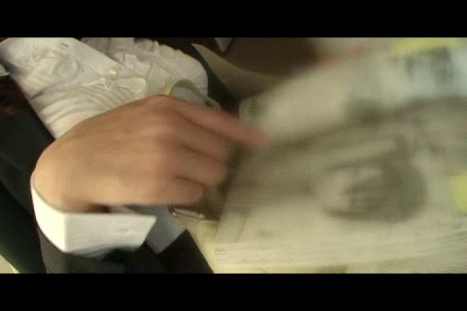 ワークウーマンシェアリング vol.115 おまんこ見放題 | 盗撮シリーズ  99PIX 45