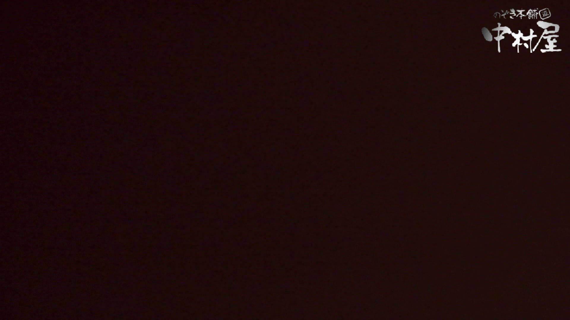 【世界の射窓から】世界の射窓から vol.5後編 洗面所編  87PIX 2