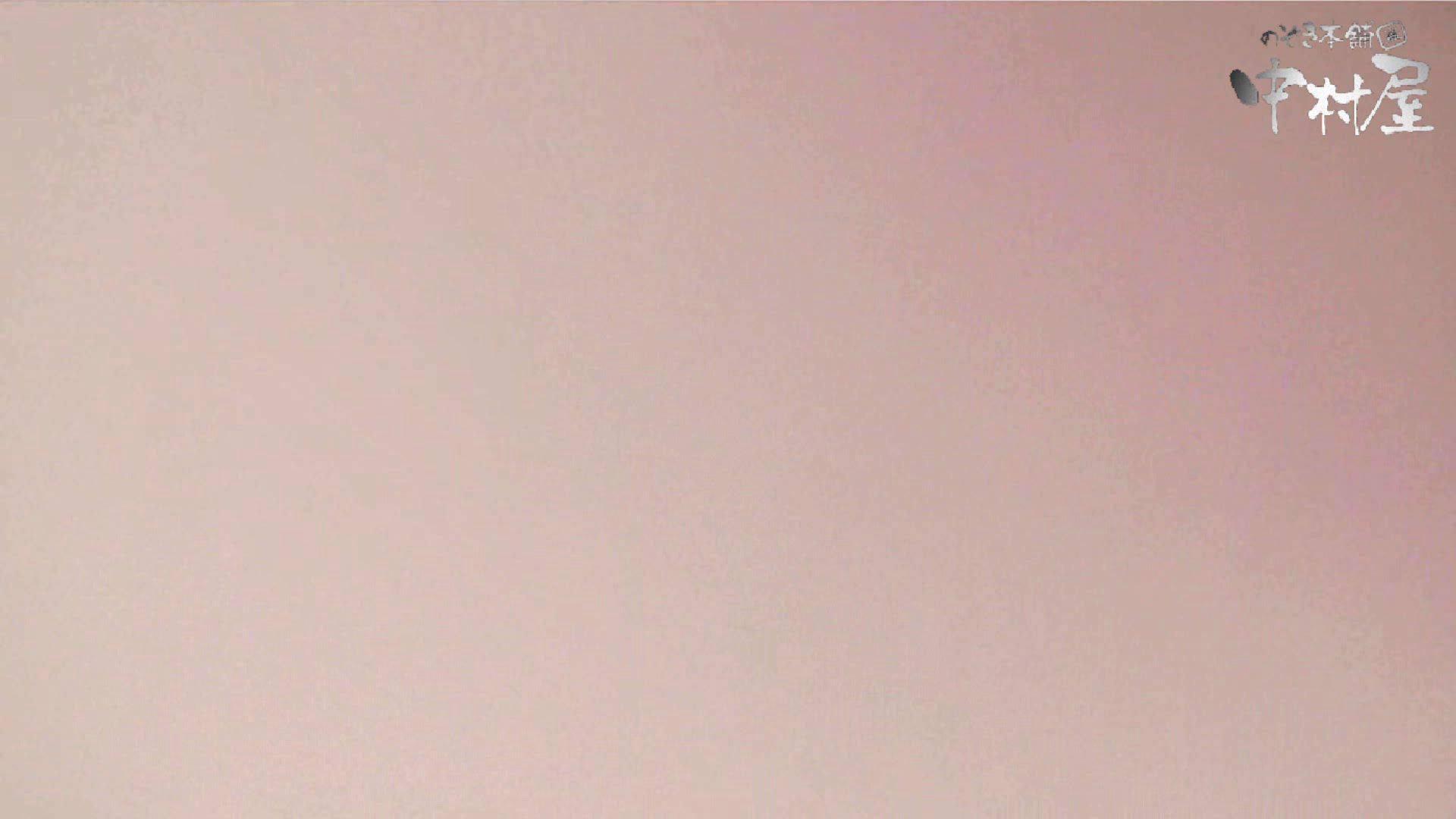 【世界の射窓から】世界の射窓から vol.5後編 洗面所編  87PIX 10