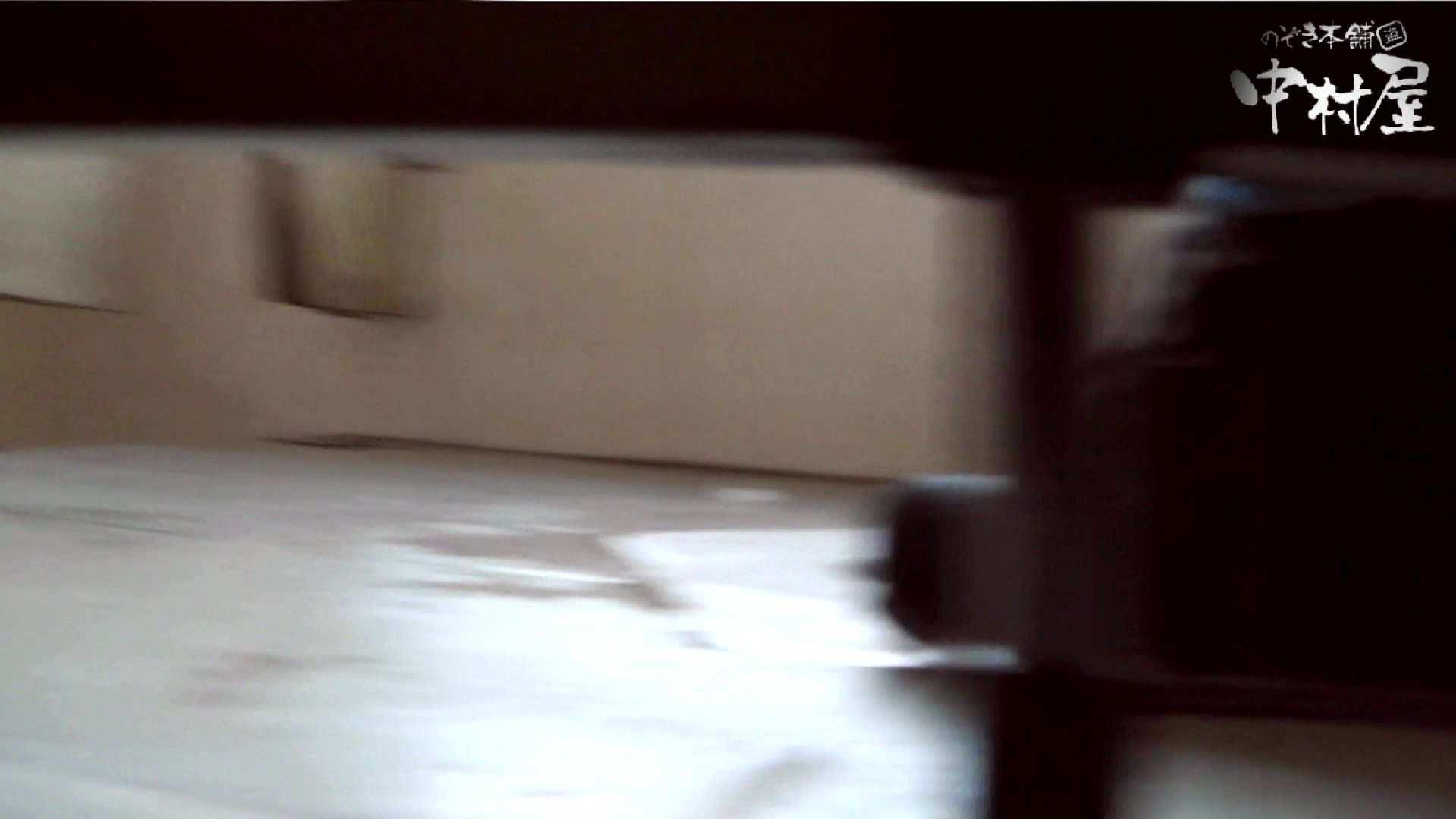 【世界の射窓から】世界の射窓から vol.5後編 洗面所編  87PIX 14