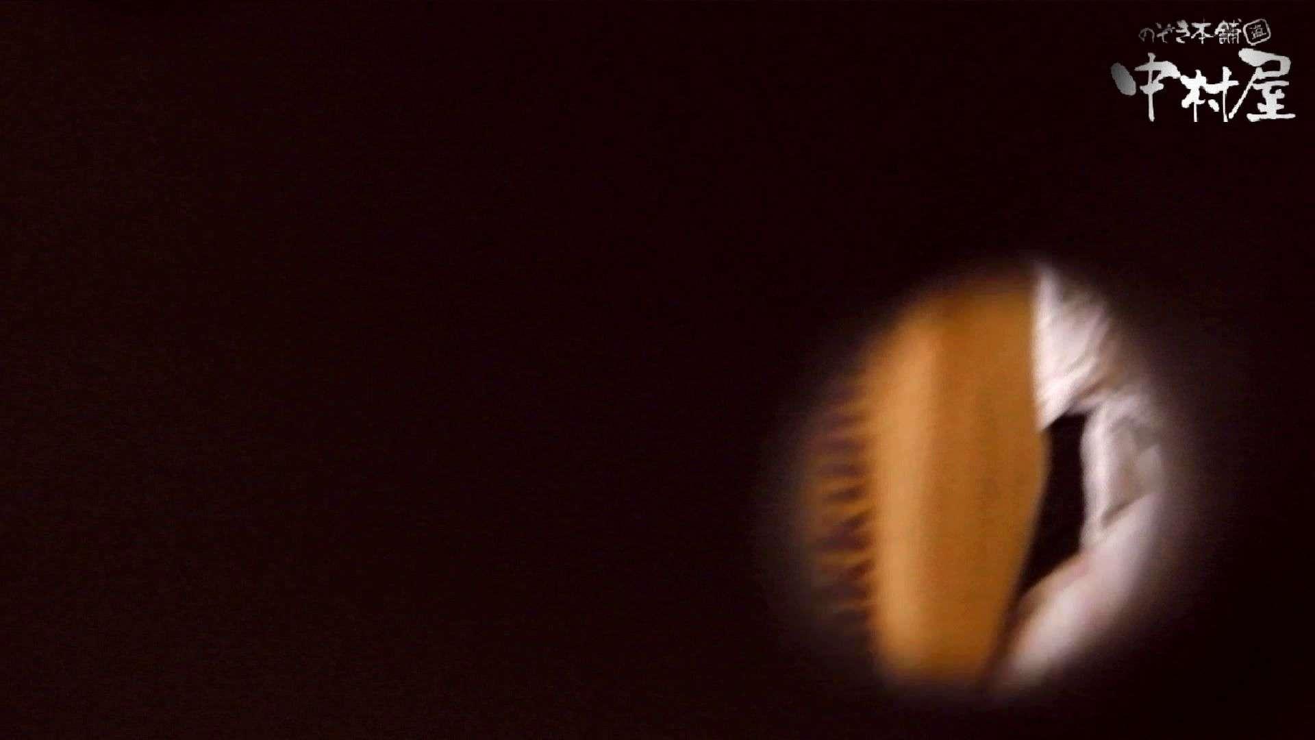 【世界の射窓から】世界の射窓から vol.5後編 洗面所編 | 0  87PIX 17