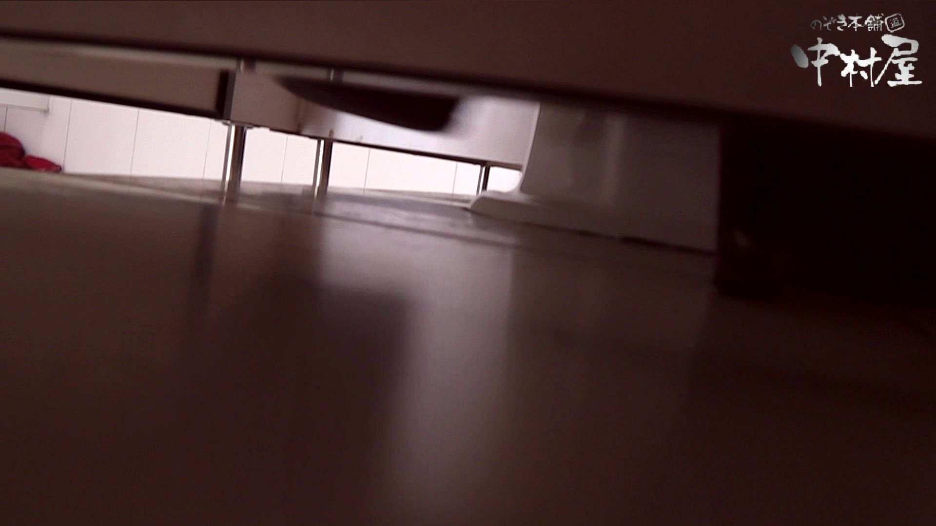 【世界の射窓から】世界の射窓から vol.5後編 洗面所編 | 0  87PIX 39