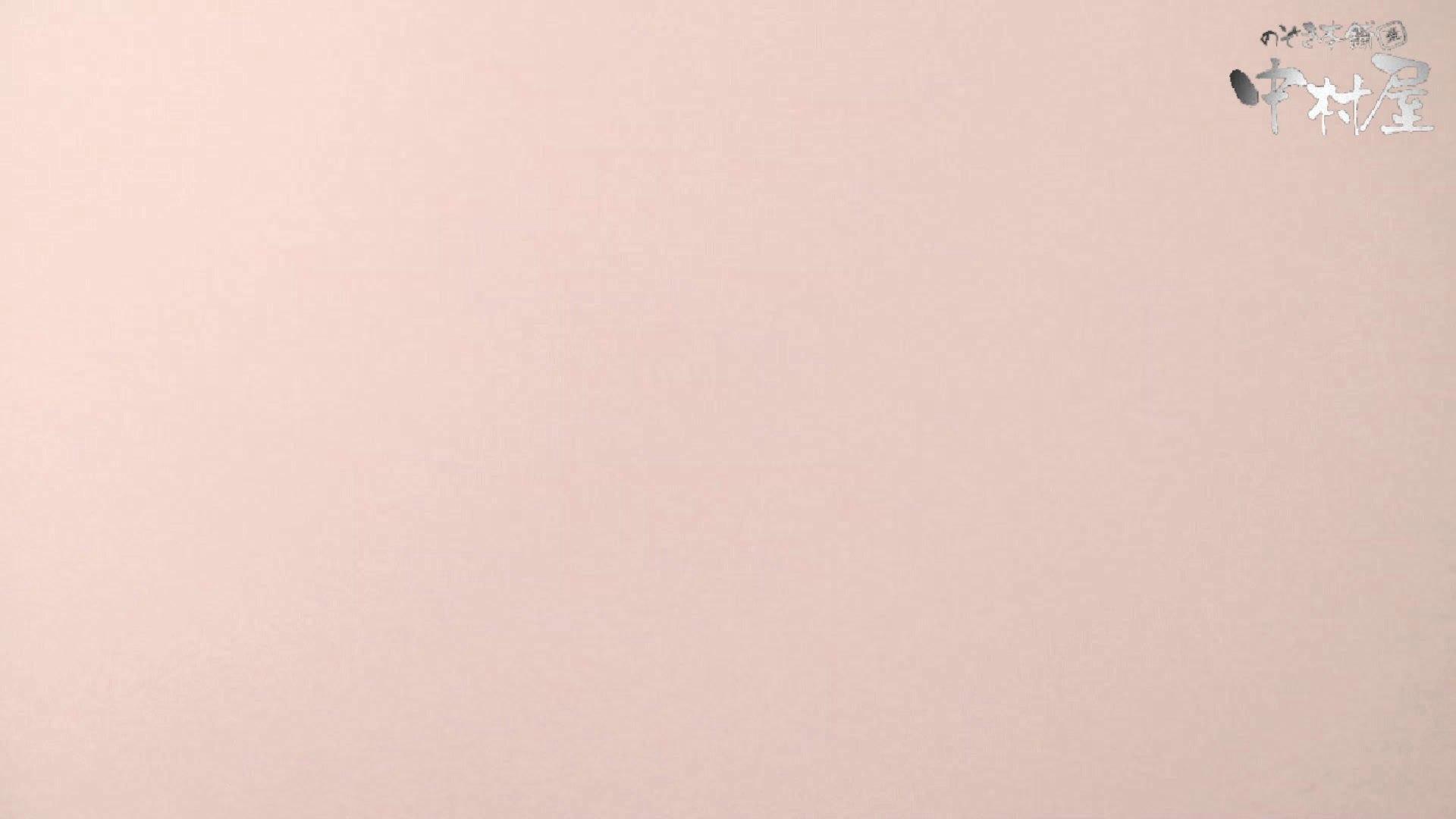 【世界の射窓から】世界の射窓から vol.5後編 洗面所編 | 0  87PIX 63