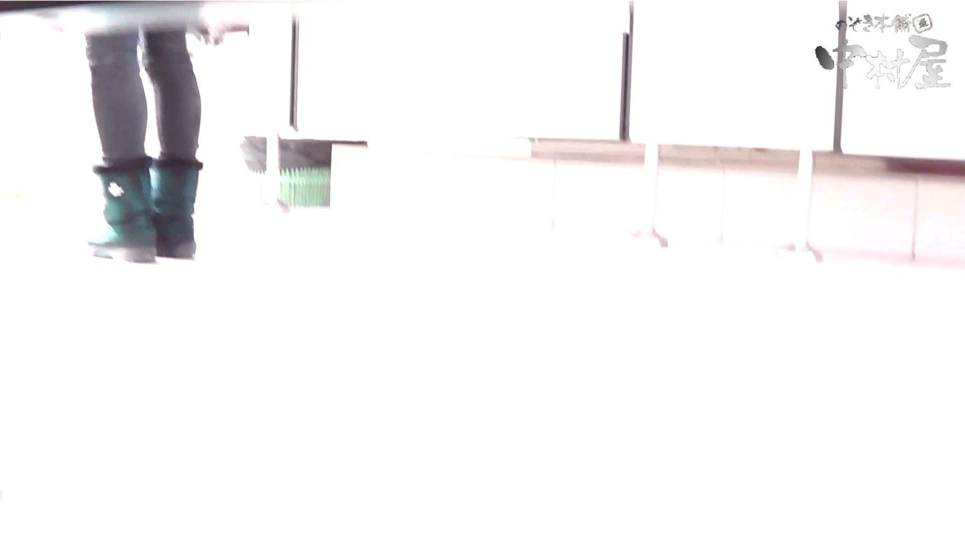【世界の射窓から】世界の射窓から vol.5後編 洗面所編 | 0  87PIX 65