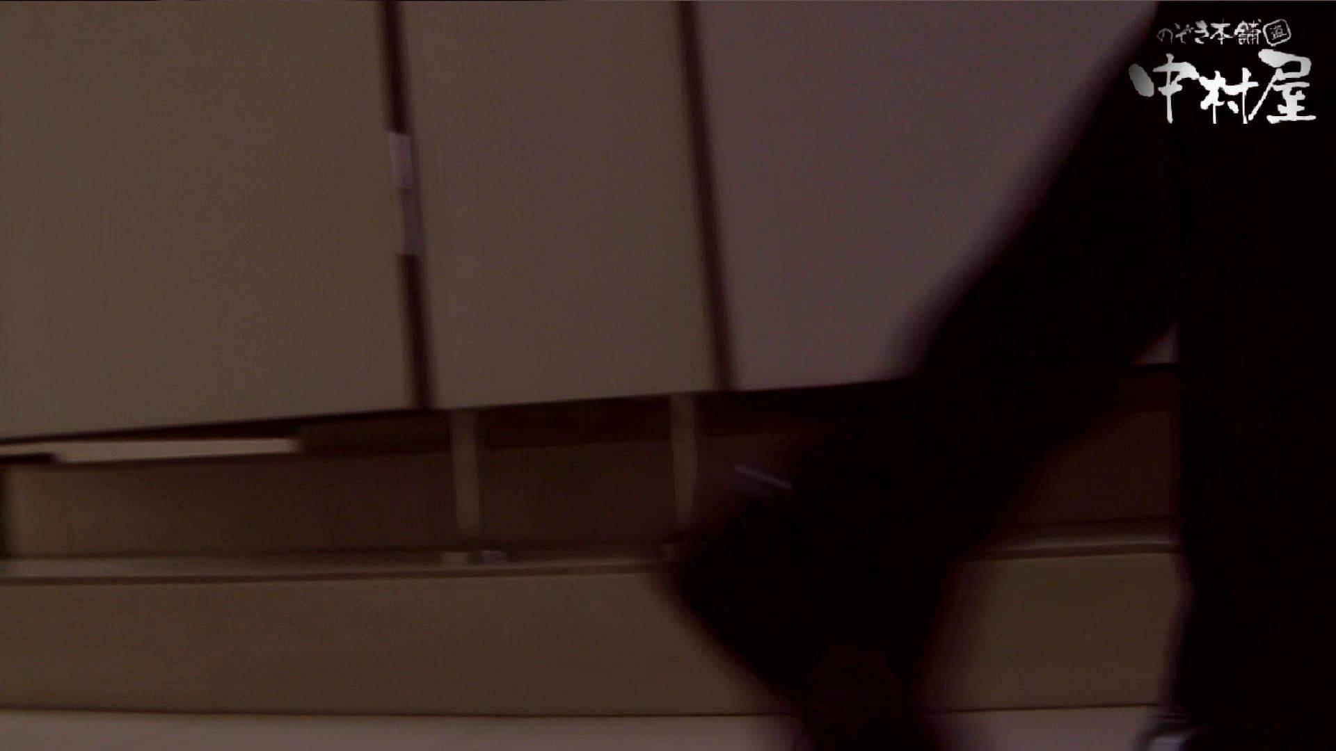【世界の射窓から】世界の射窓から vol.5後編 洗面所編 | 0  87PIX 69