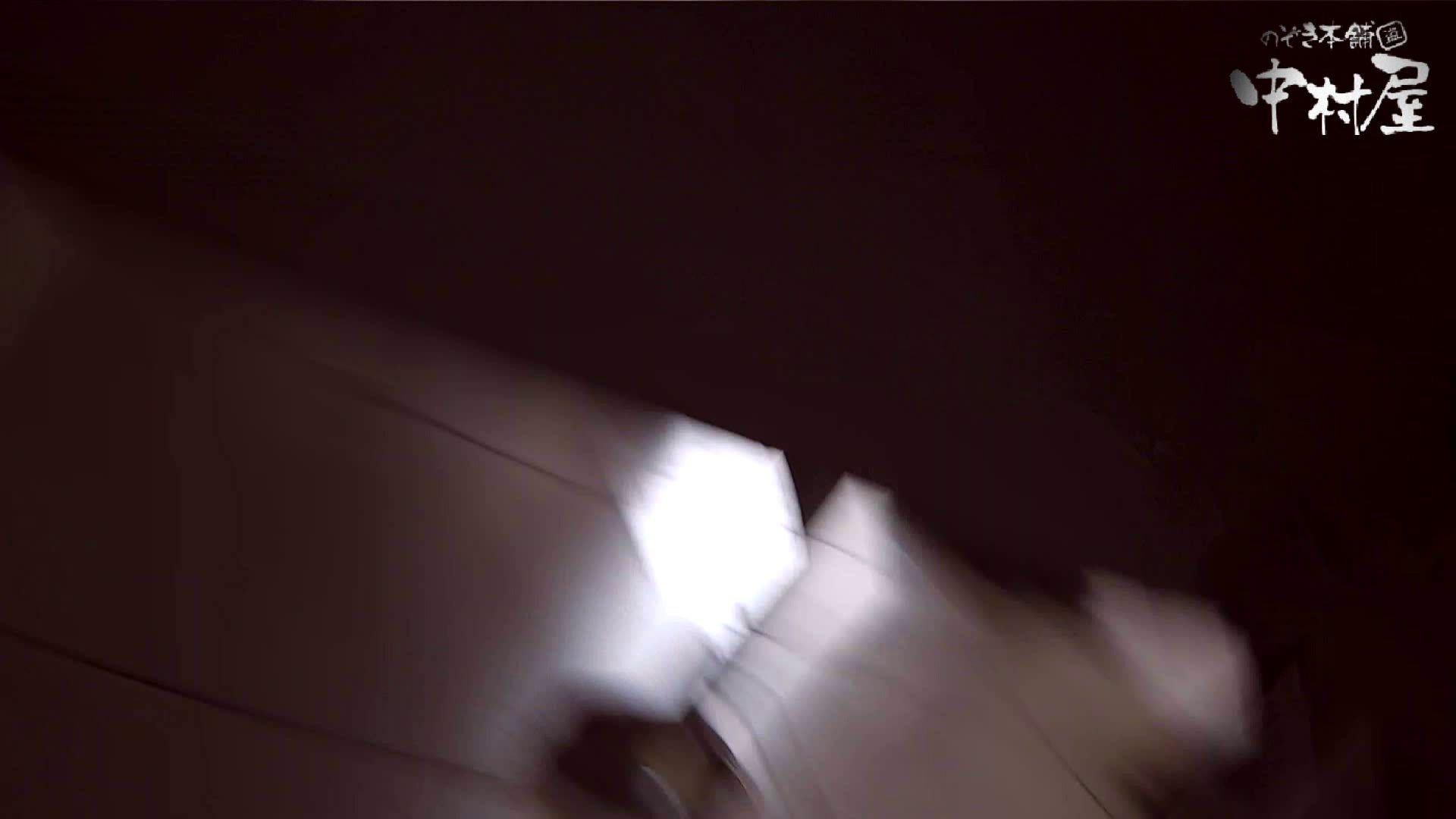 【世界の射窓から】世界の射窓から vol.5後編 洗面所編  87PIX 74