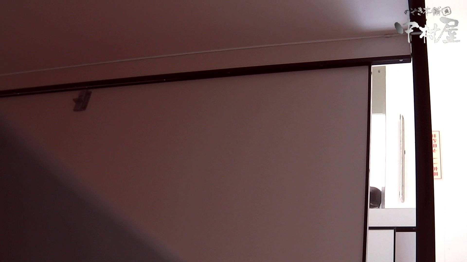 【世界の射窓から】世界の射窓から vol.5後編 洗面所編 | 0  87PIX 81
