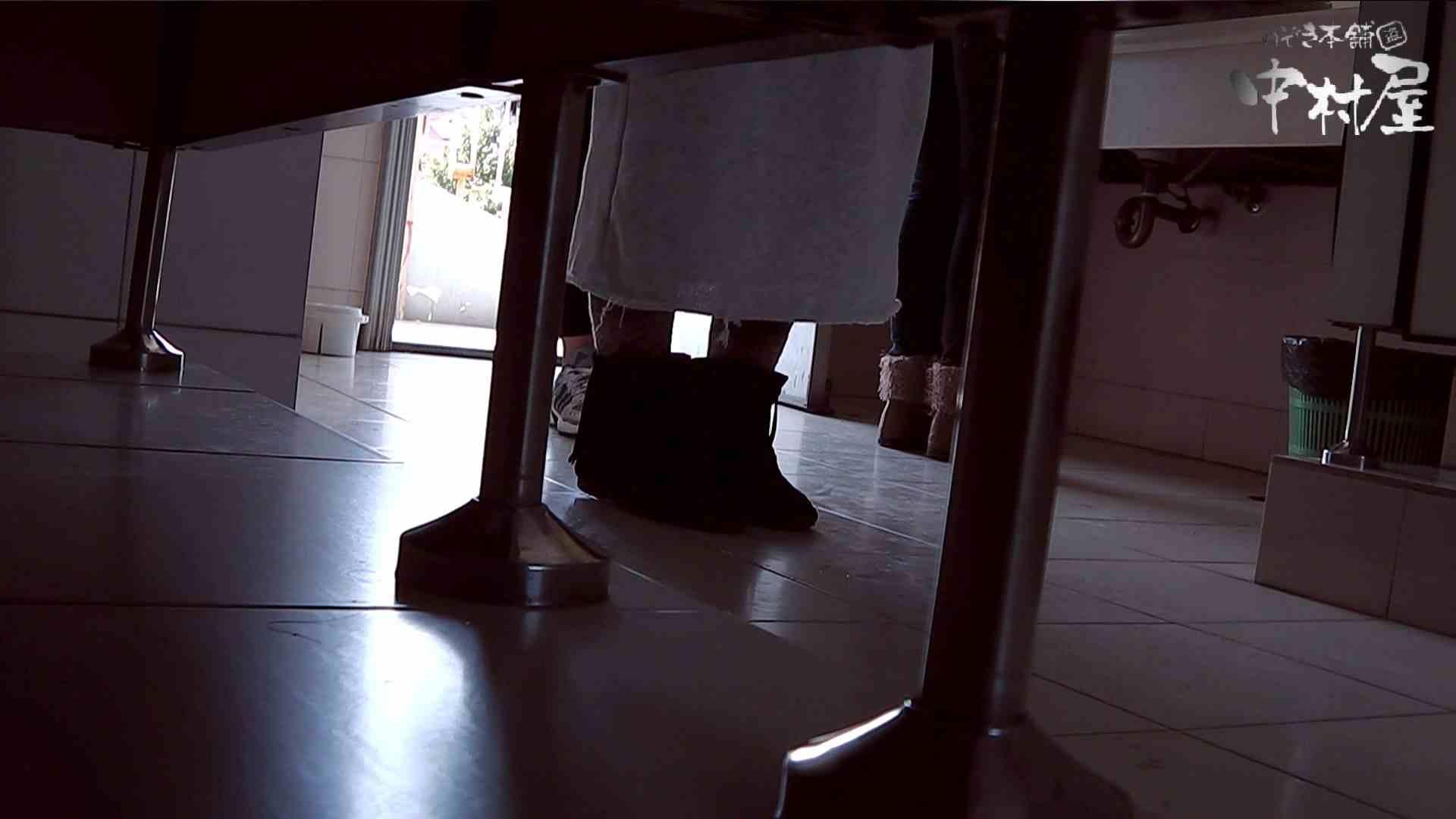 【世界の射窓から】世界の射窓から vol.5後編 洗面所編 | 0  87PIX 83