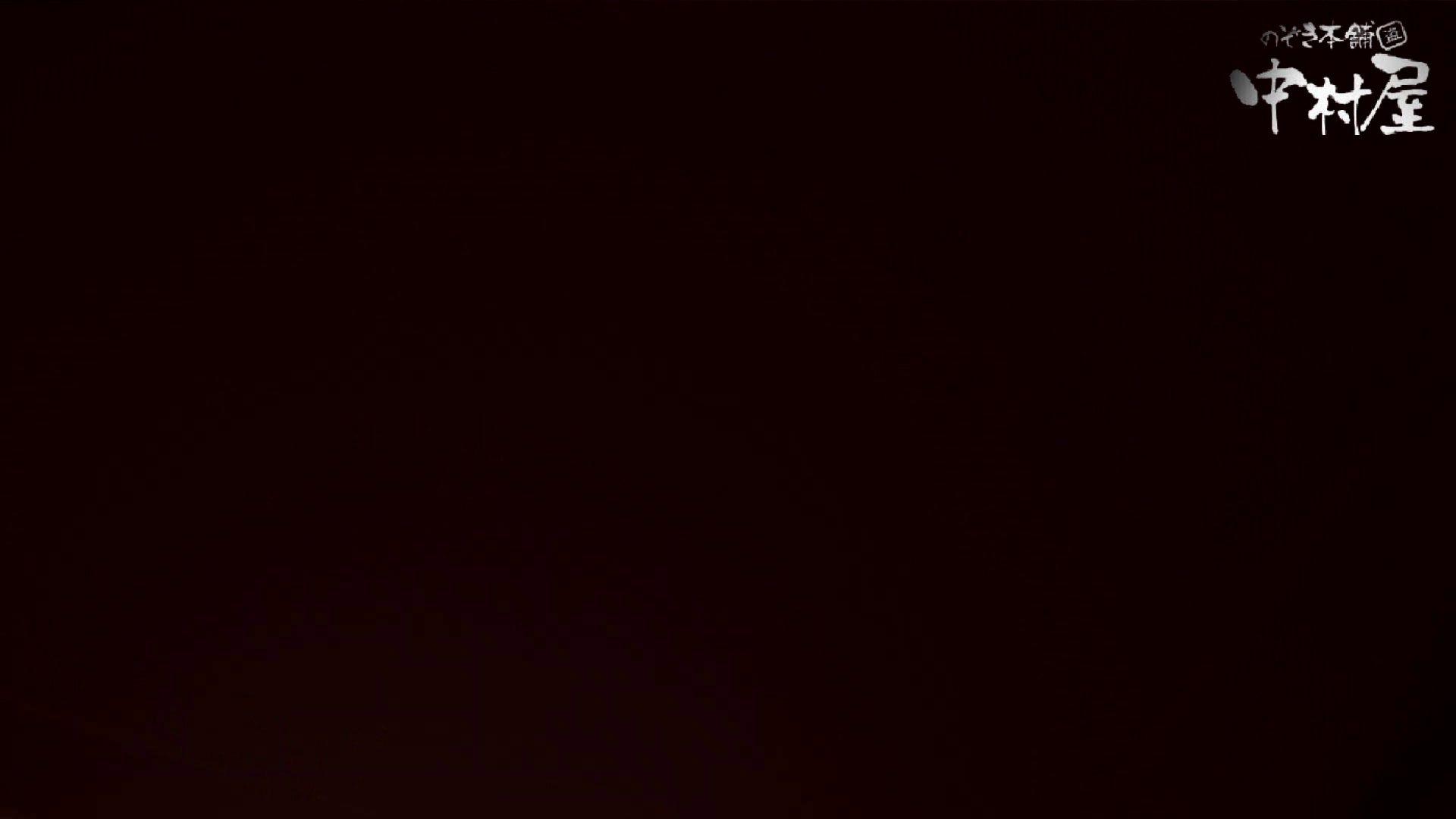 【世界の射窓から】世界の射窓から vol.5後編 洗面所編 | 0  87PIX 85