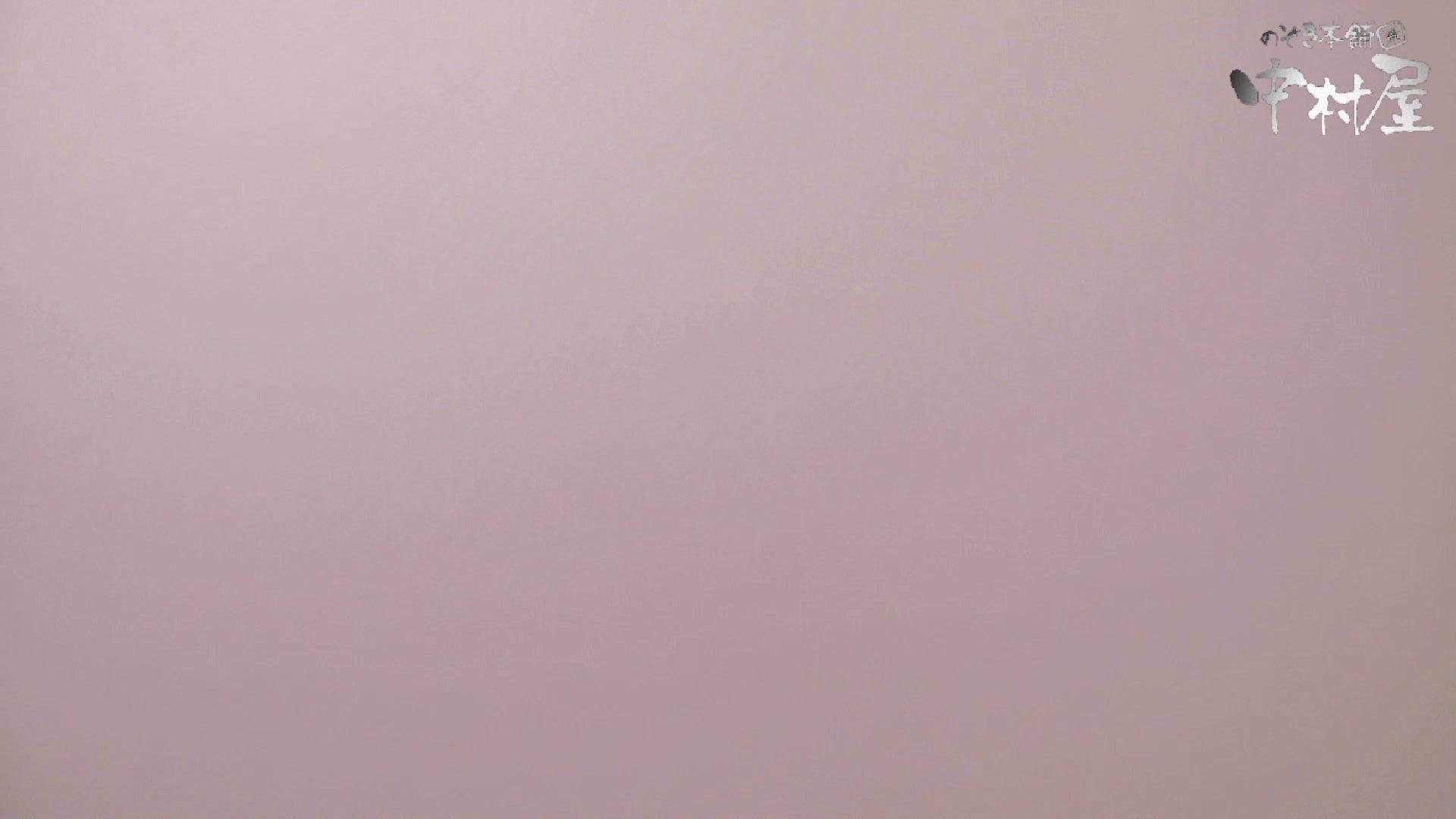 【世界の射窓から】世界の射窓から vol.6 洗面所編  81PIX 10