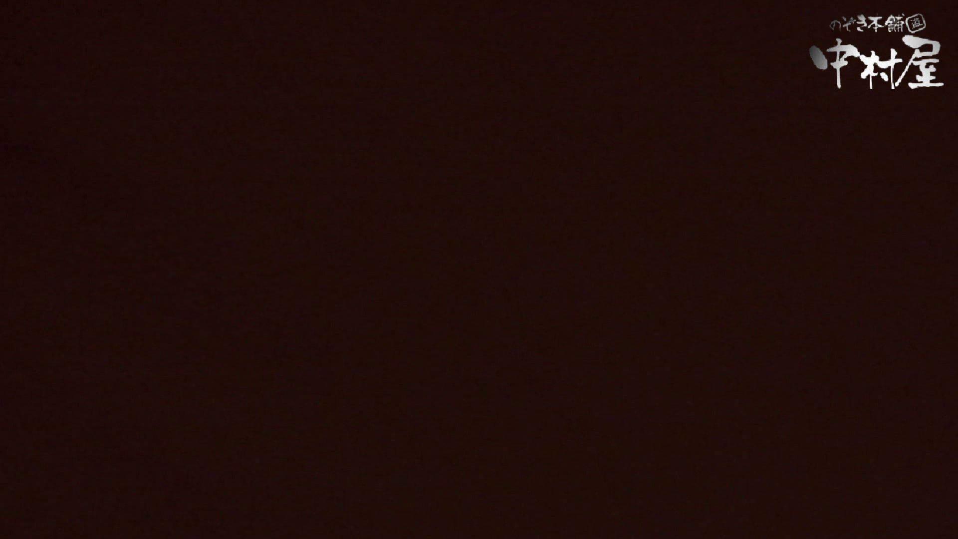 【世界の射窓から】世界の射窓から vol.6 洗面所編 | 0  81PIX 11