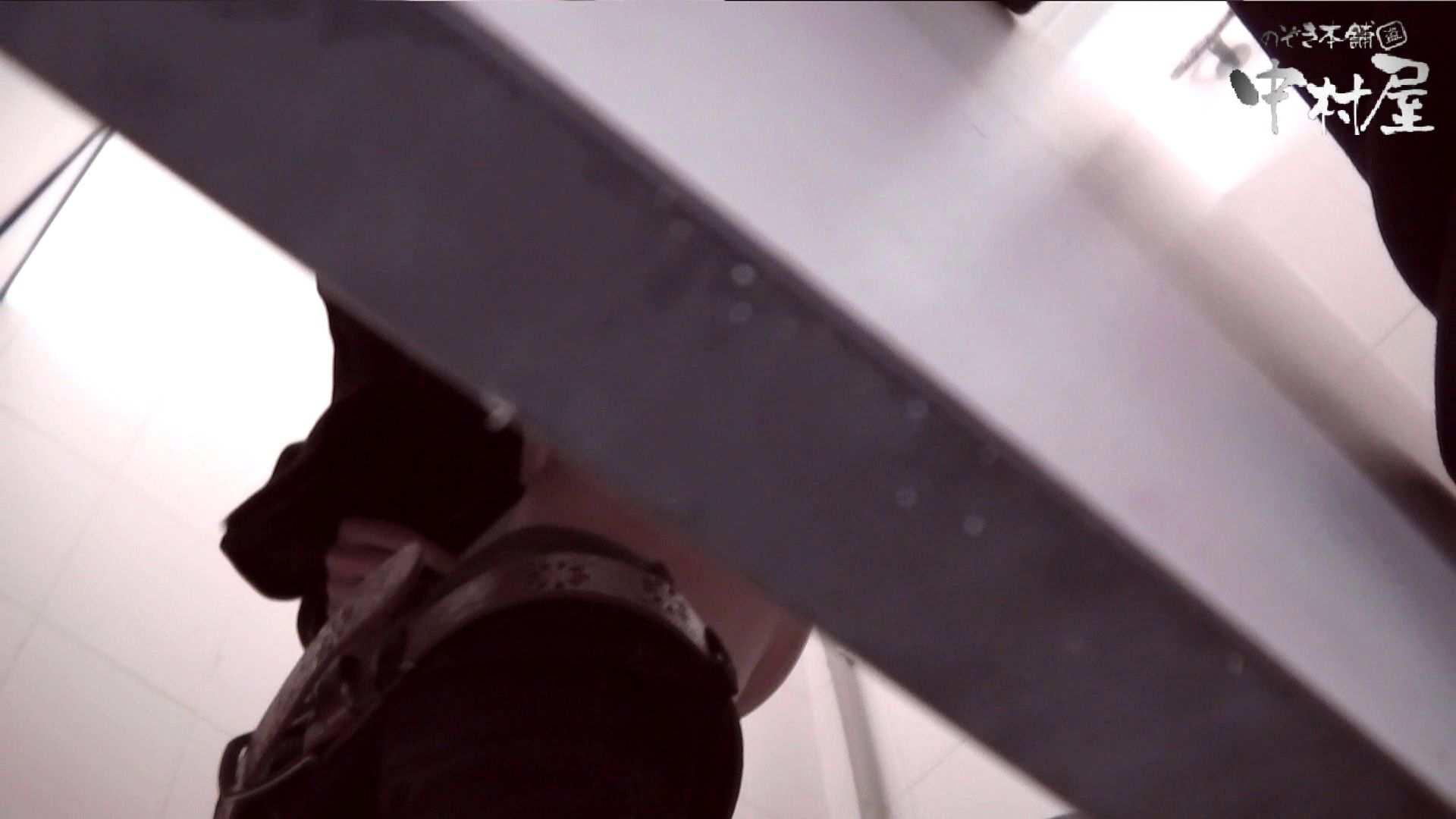 【世界の射窓から】世界の射窓から vol.6 洗面所編 | 0  81PIX 13