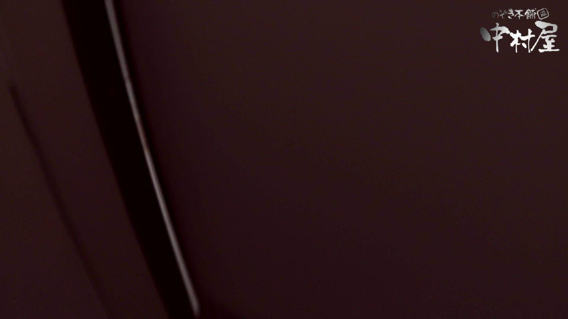 【世界の射窓から】世界の射窓から vol.6 洗面所編  81PIX 14