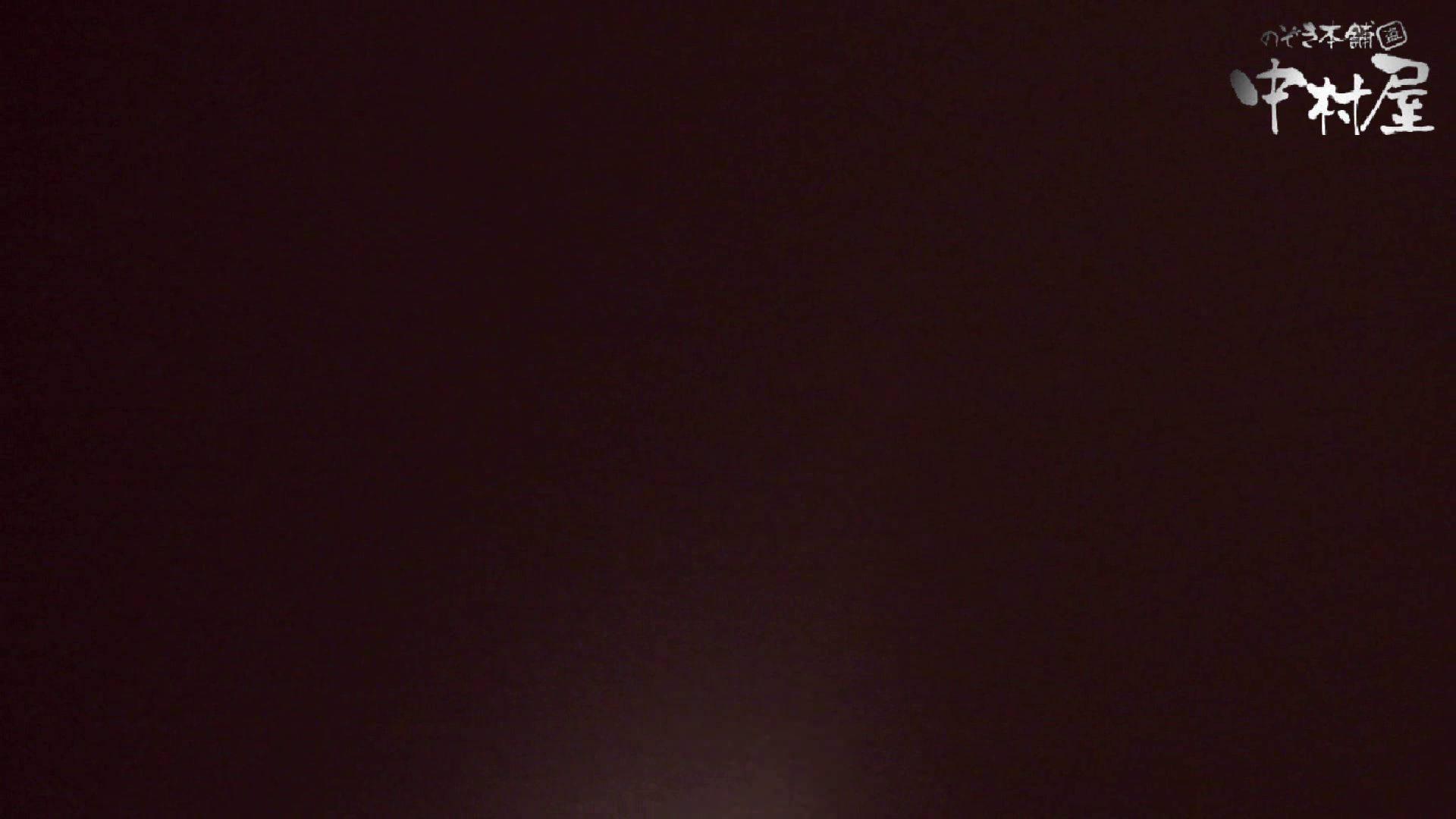 【世界の射窓から】世界の射窓から vol.6 洗面所編  81PIX 16