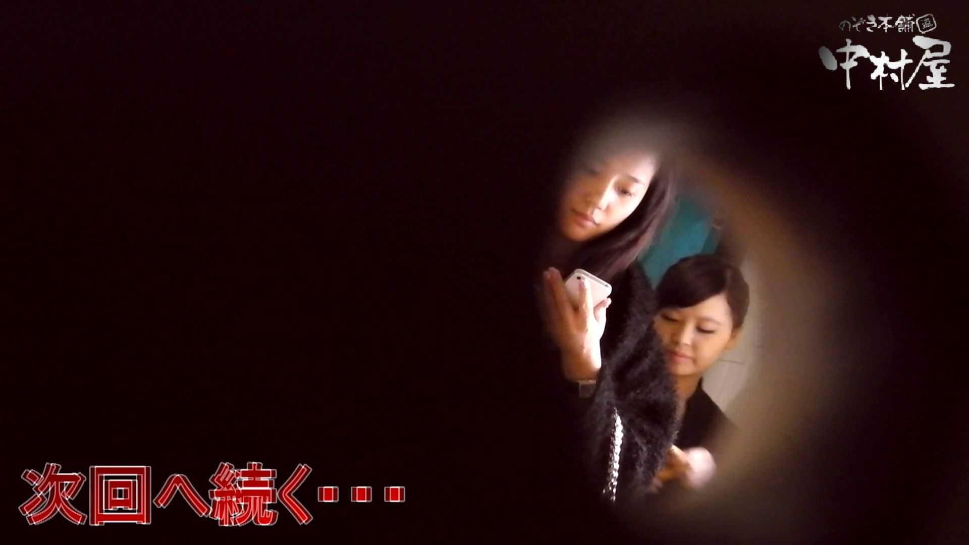 【世界の射窓から】世界の射窓から vol.6 洗面所編  81PIX 20
