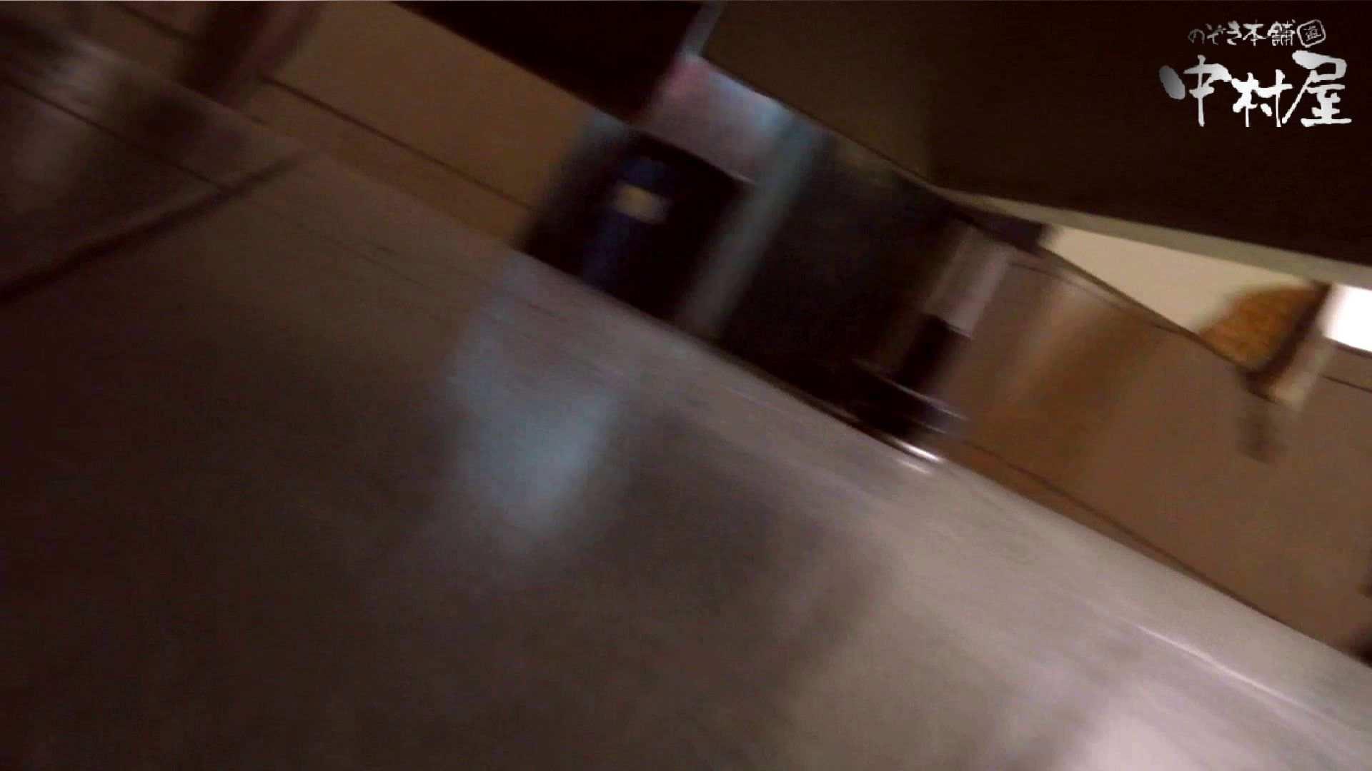 【世界の射窓から】世界の射窓から vol.6 洗面所編 | 0  81PIX 29