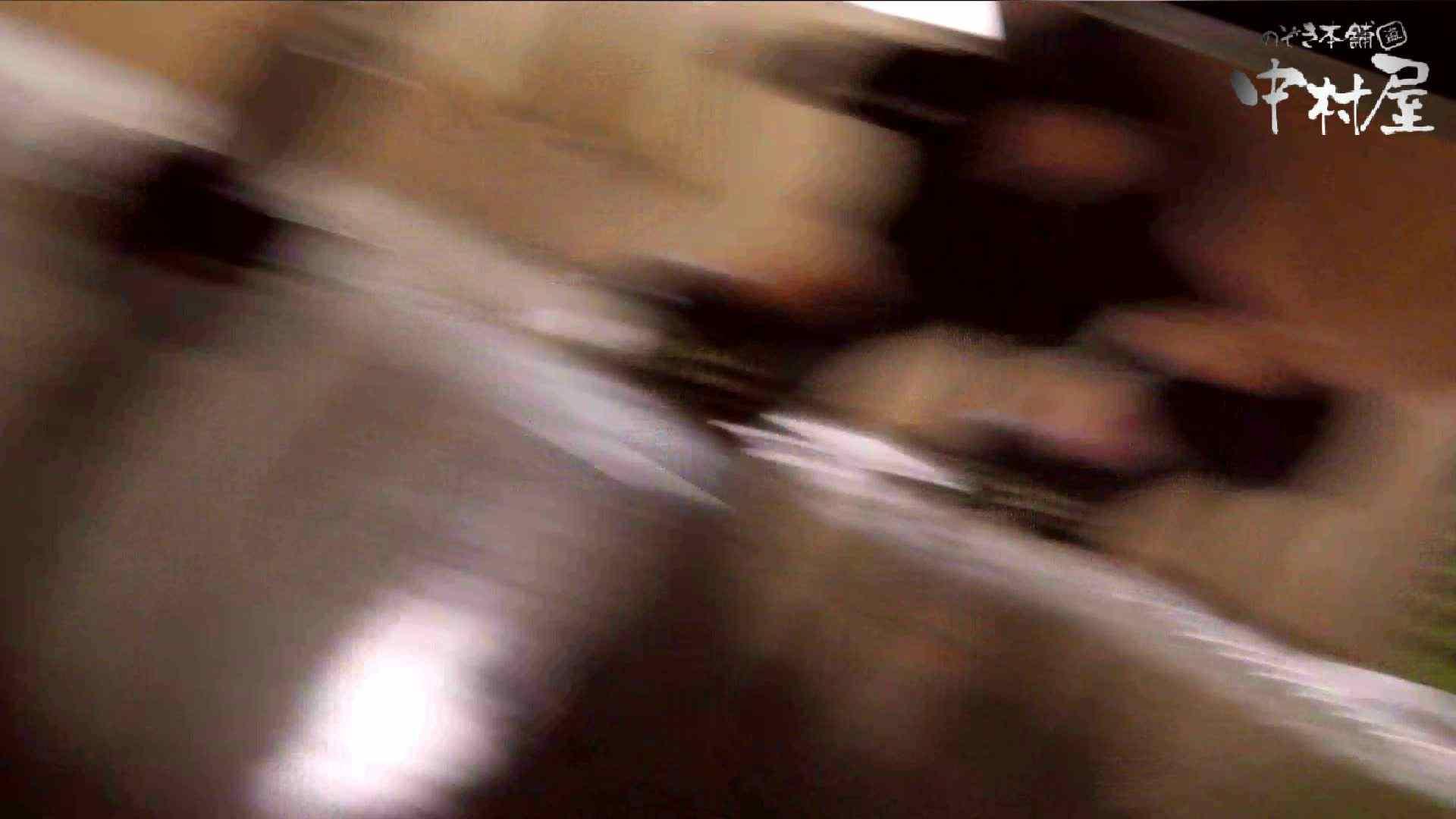 【世界の射窓から】世界の射窓から vol.6 洗面所編 | 0  81PIX 31