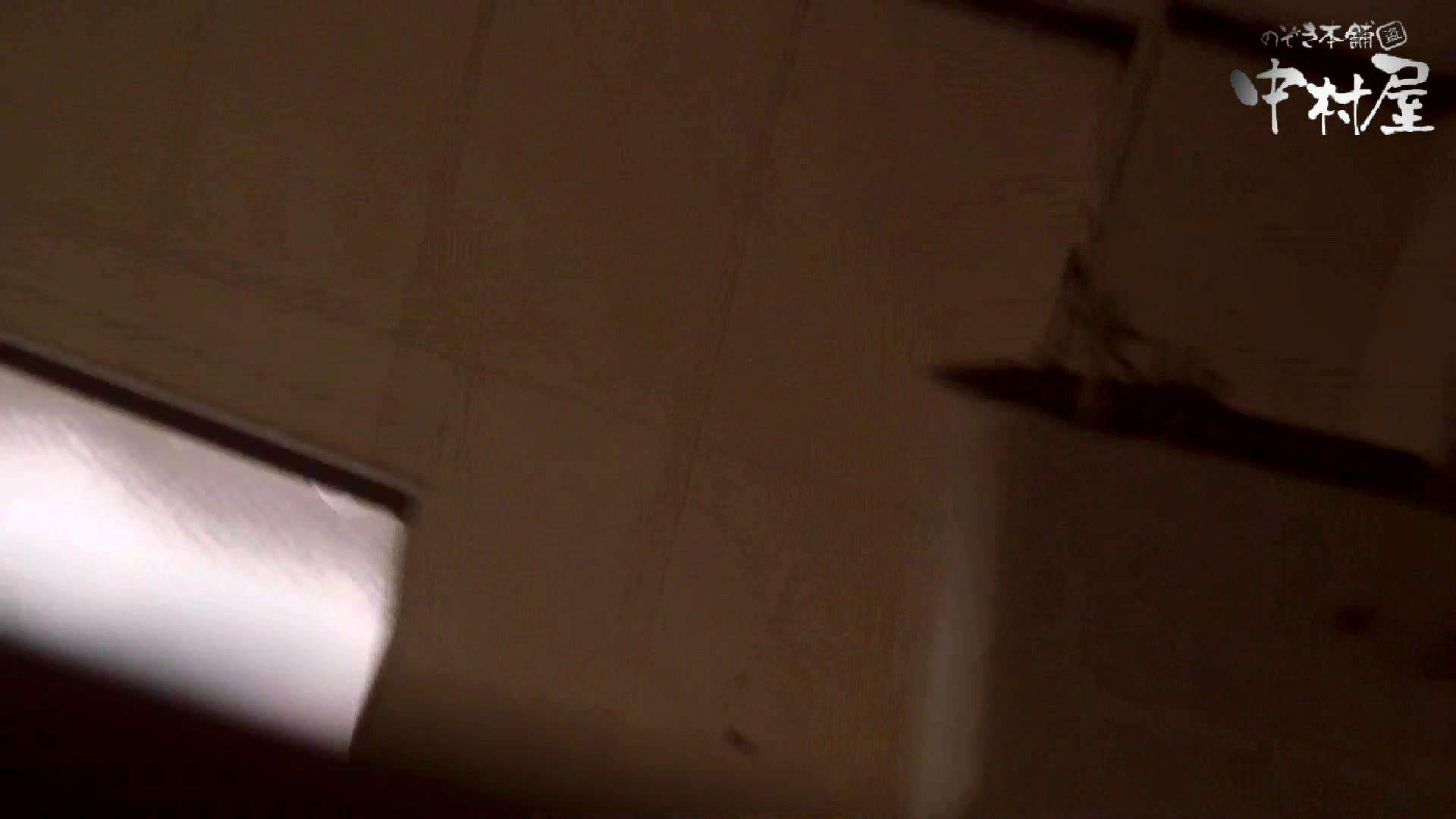 【世界の射窓から】世界の射窓から vol.6 洗面所編 | 0  81PIX 43