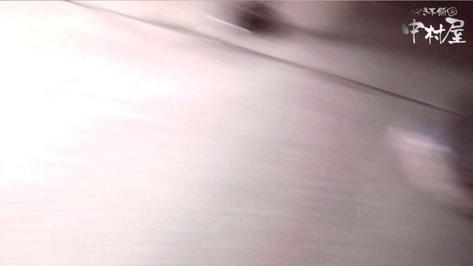 【世界の射窓から】世界の射窓から vol.6 洗面所編  81PIX 72