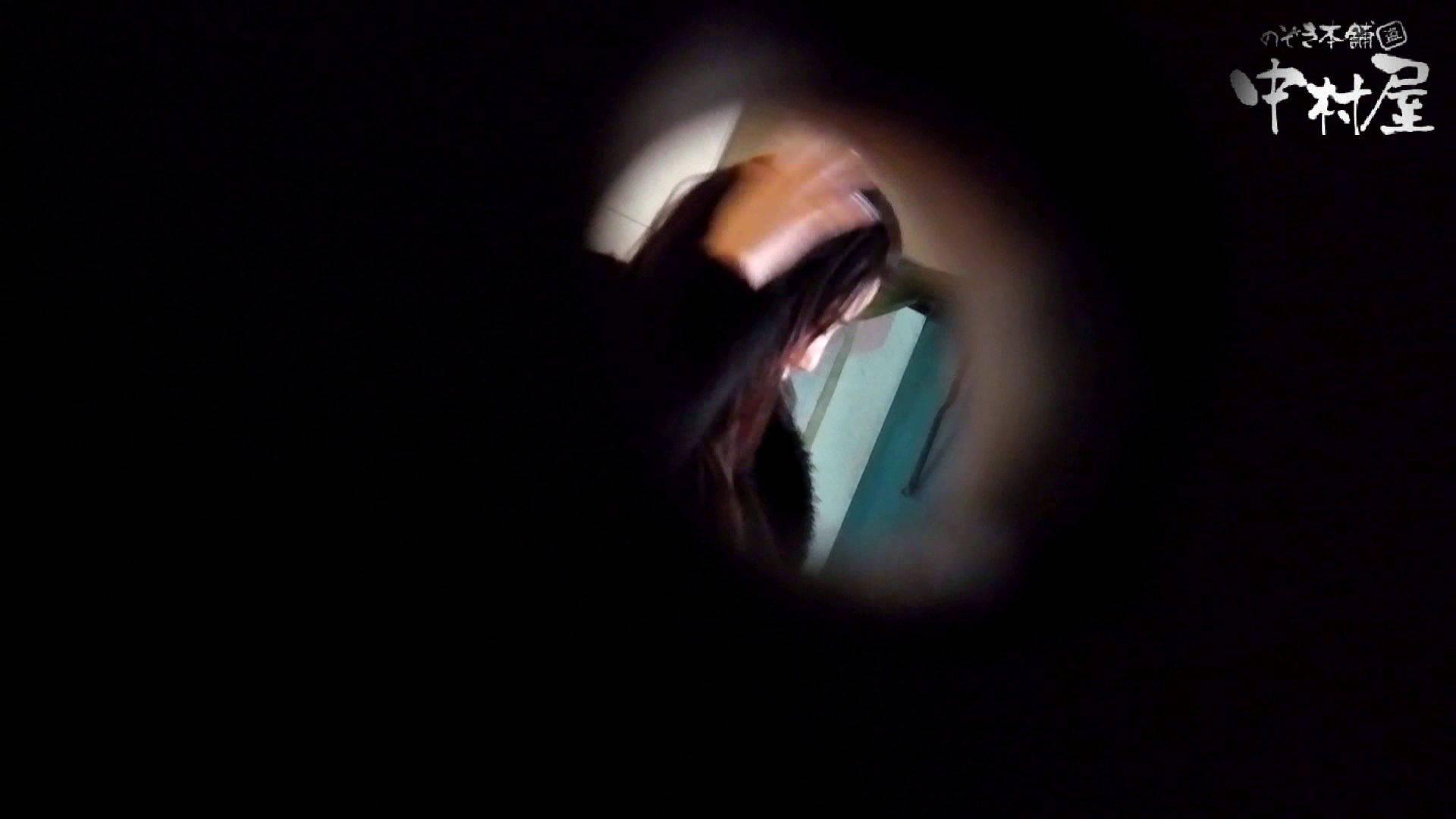 【世界の射窓から】世界の射窓から vol.7 洗面所編 | 0  95PIX 1
